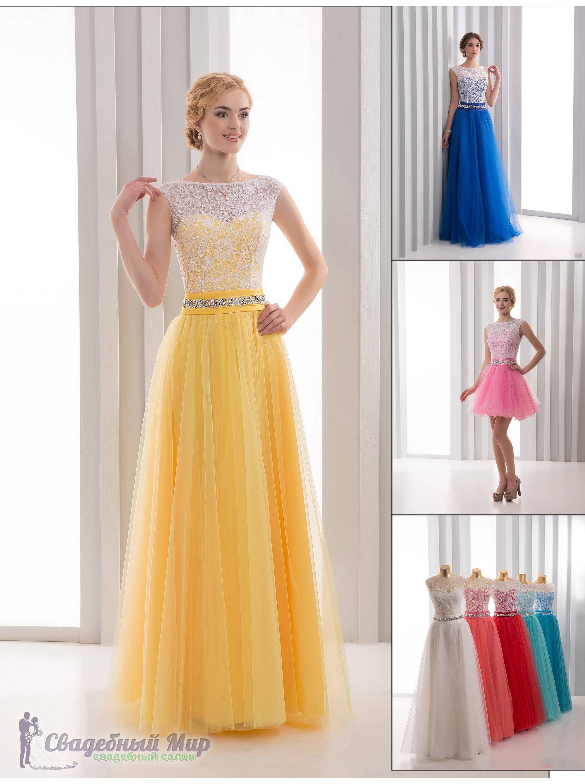 Вечернее платье 15-516