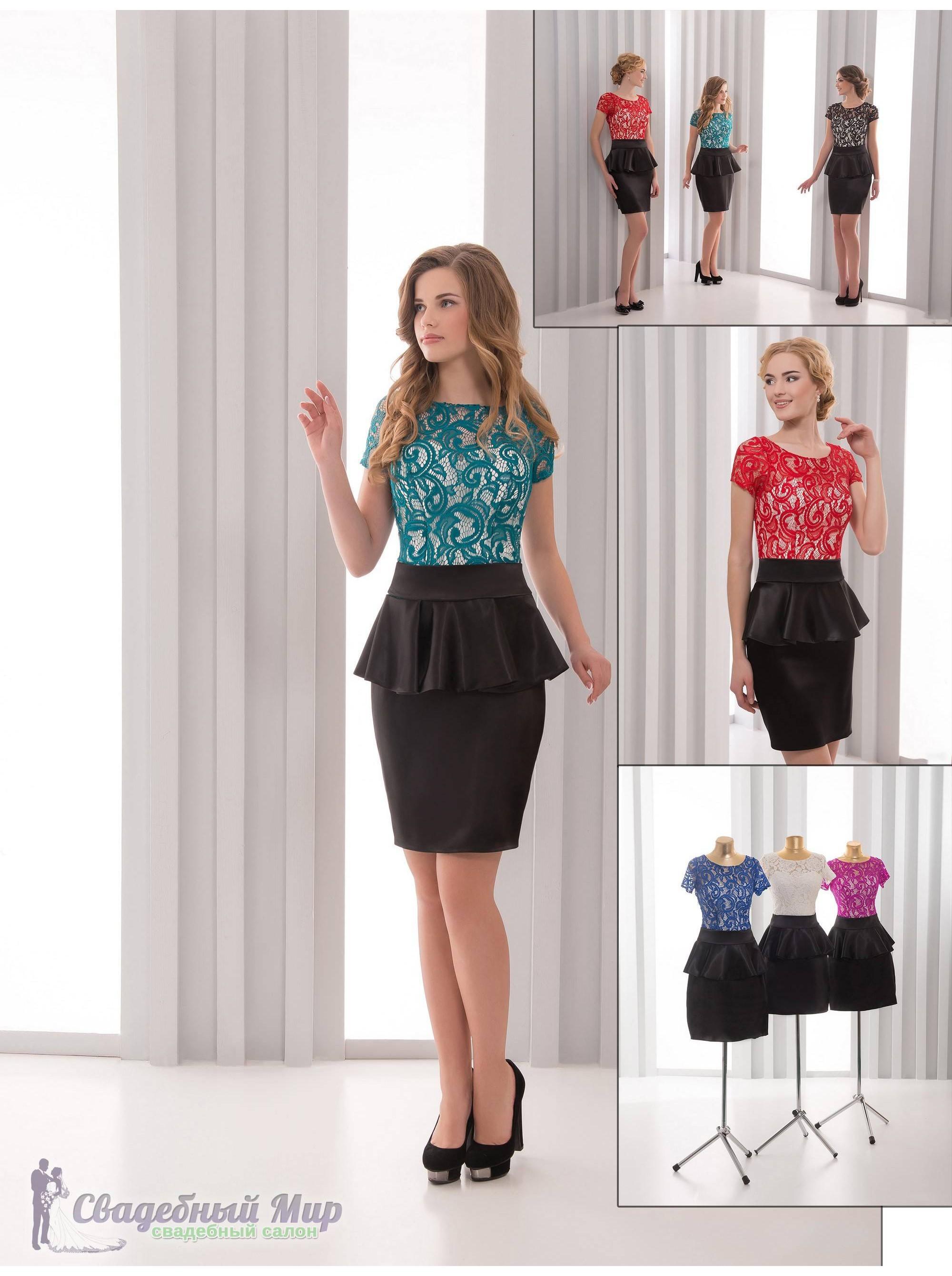 Вечернее платье 15-520