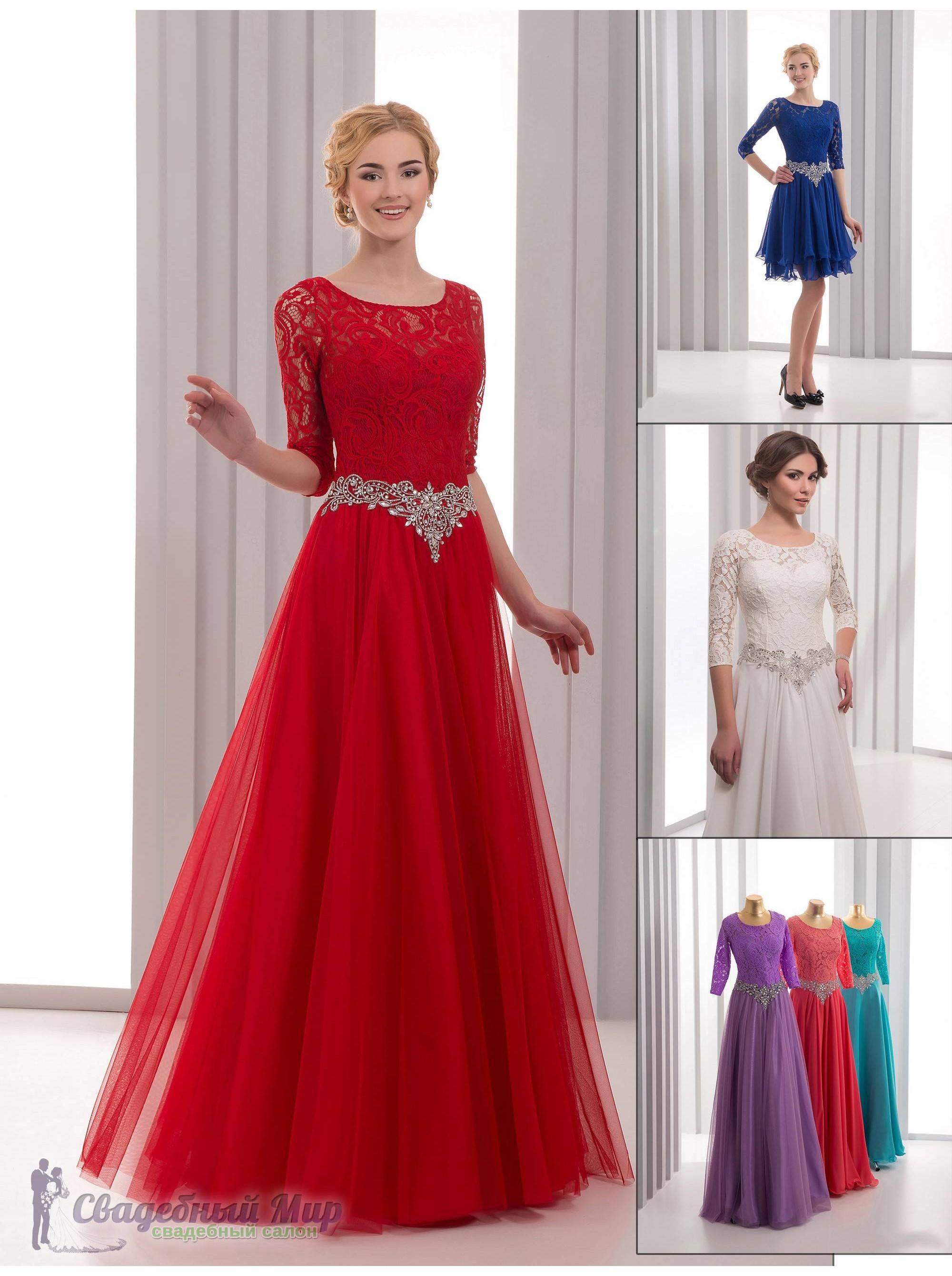 Вечернее платье 15-524