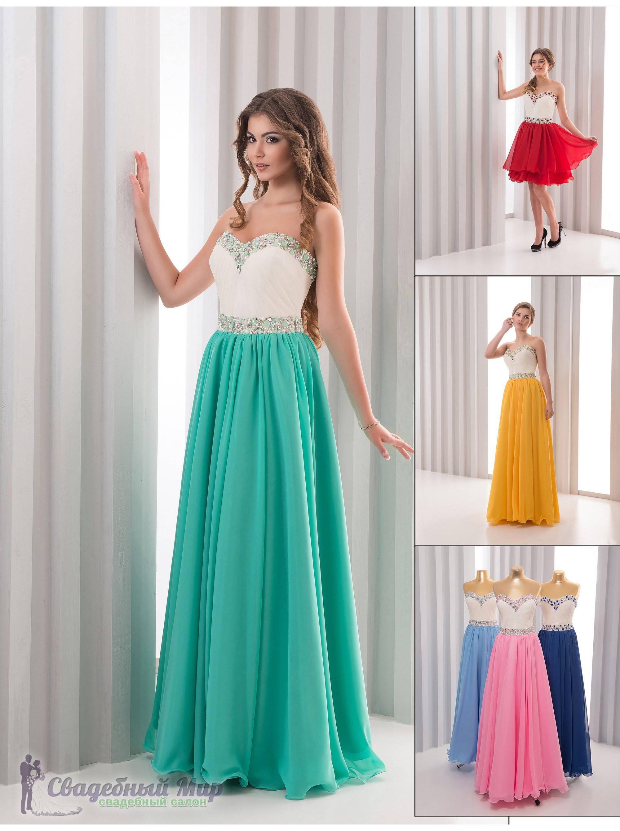 Вечернее платье 15-529