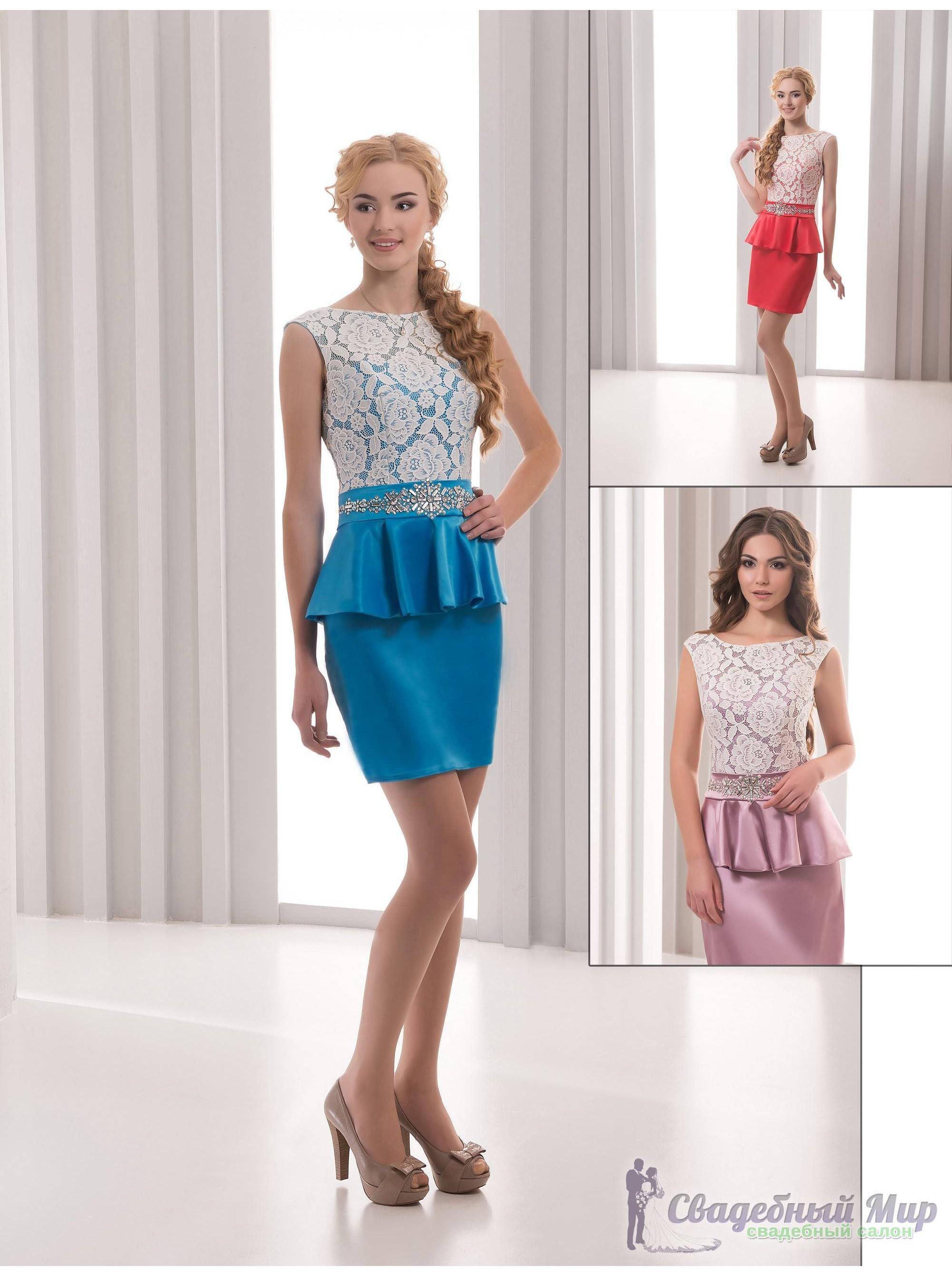 Вечернее платье 15-530