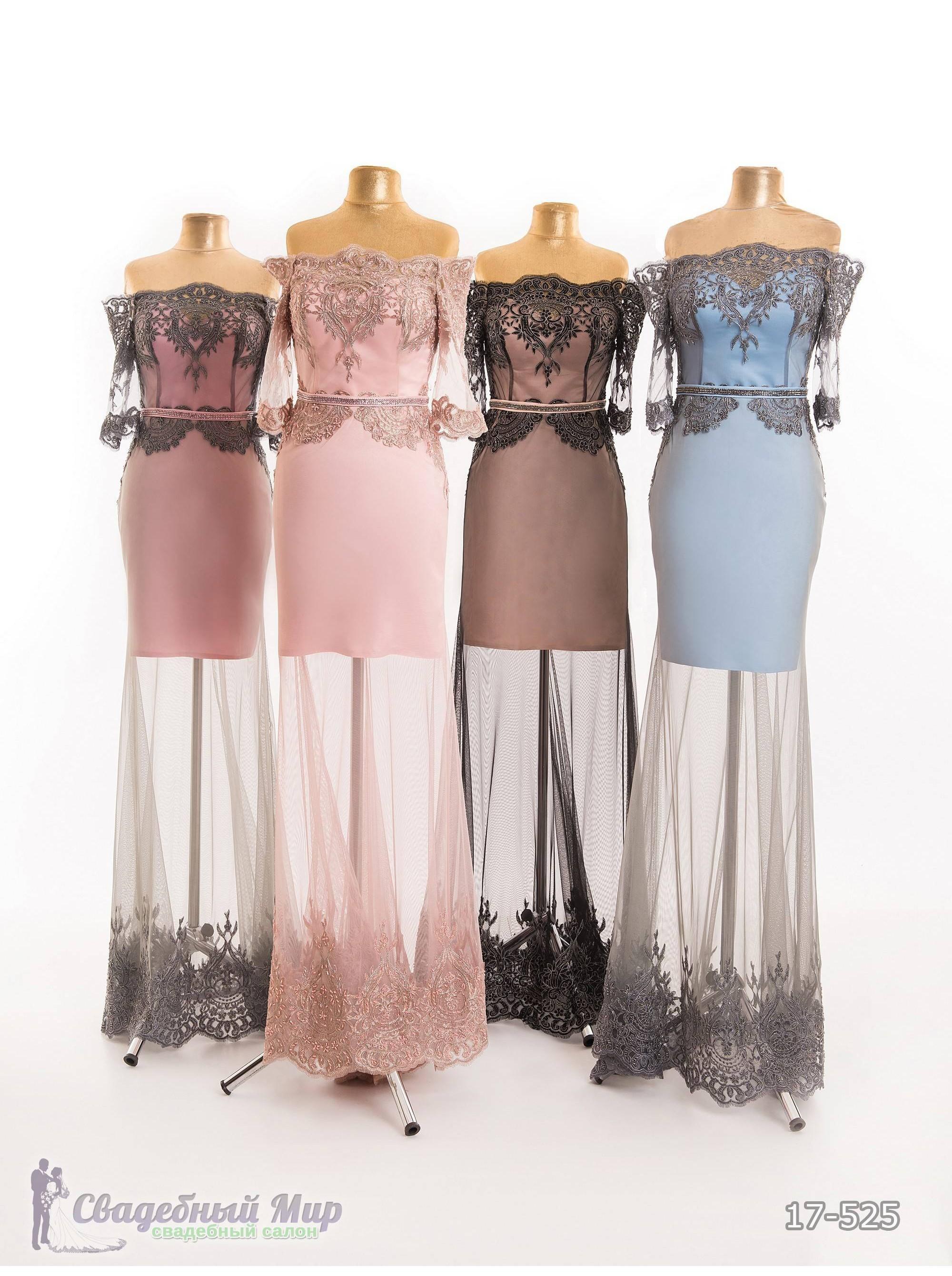 Вечернее платье 17-525