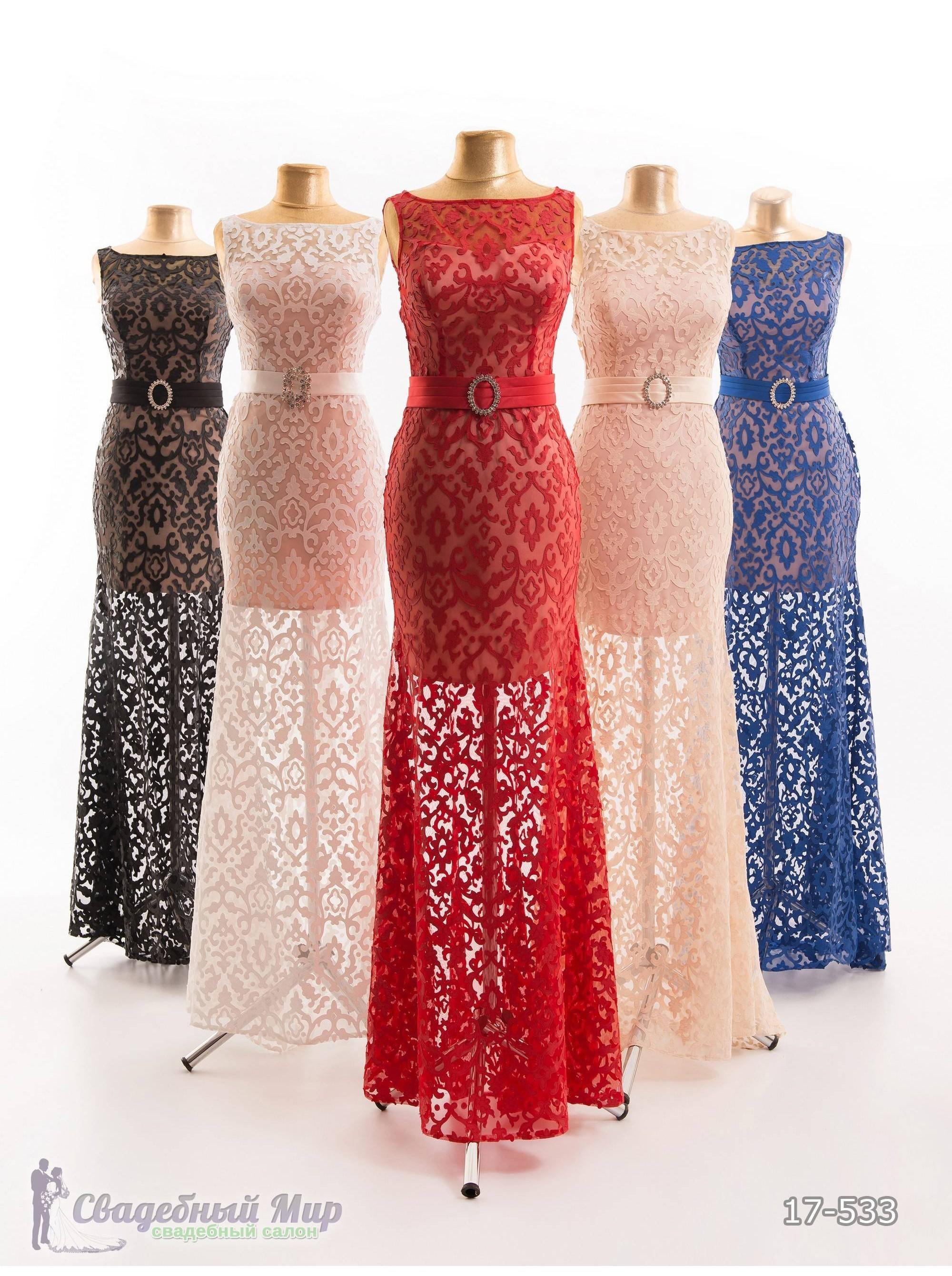Вечернее платье 17-533