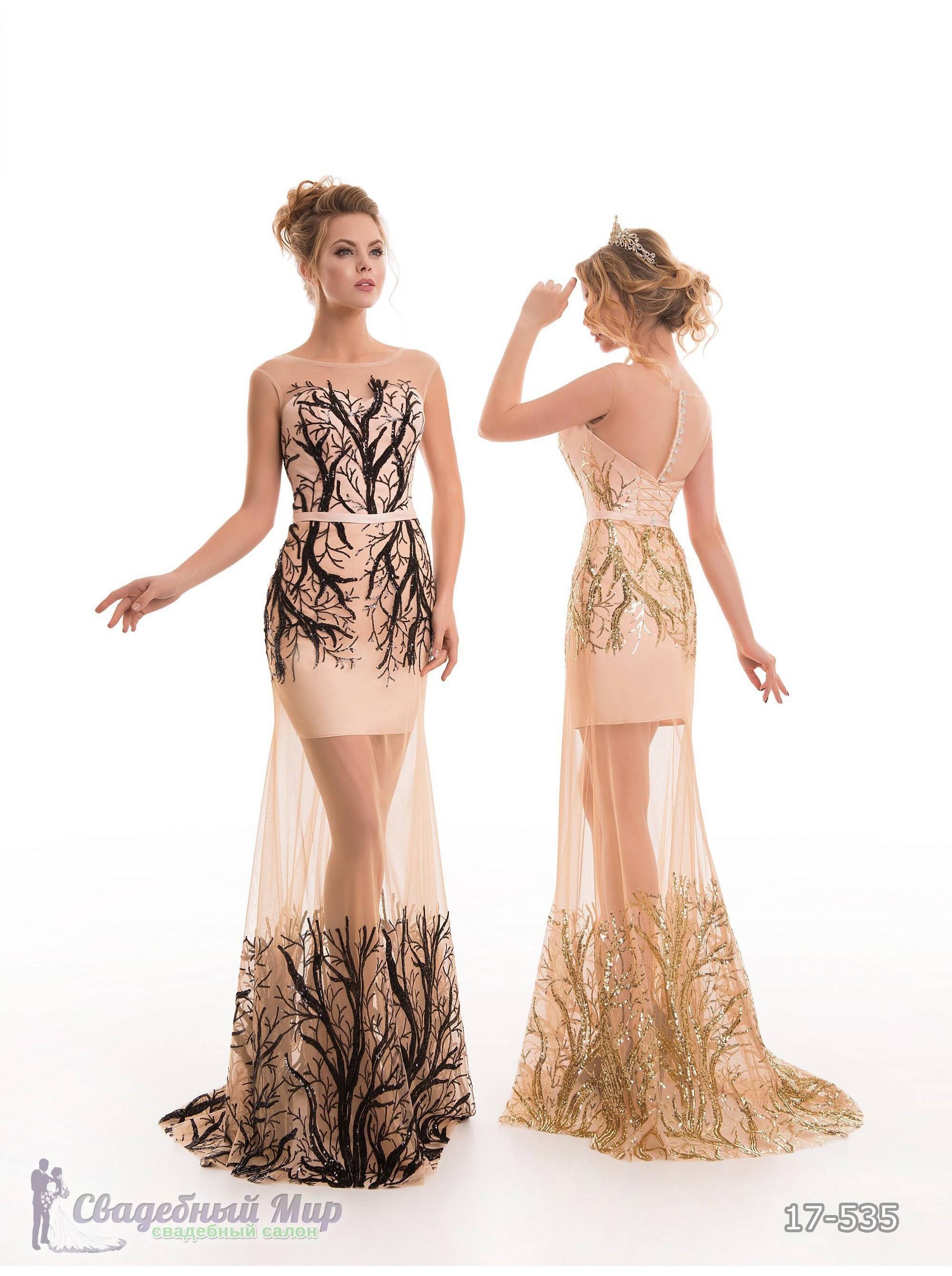 Вечернее платье 17-535