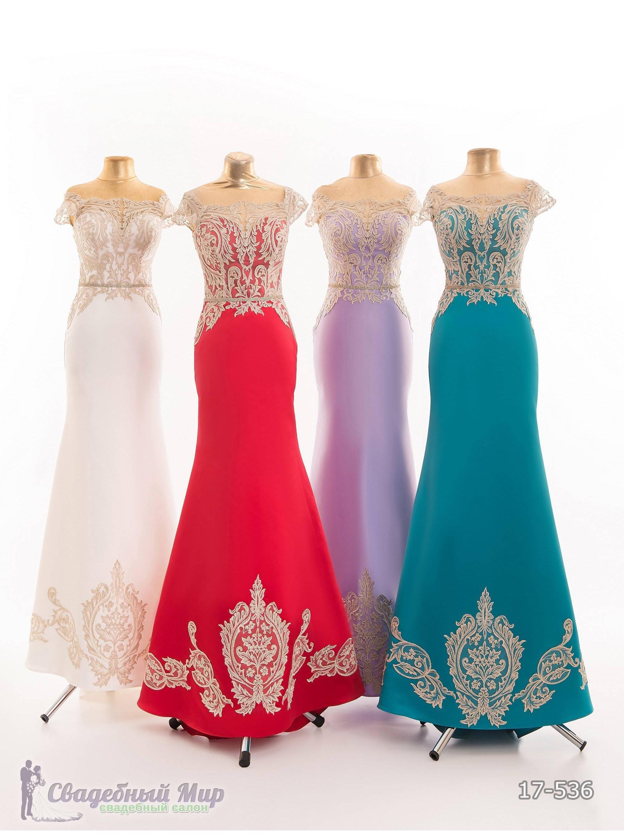 Вечернее платье 17-536