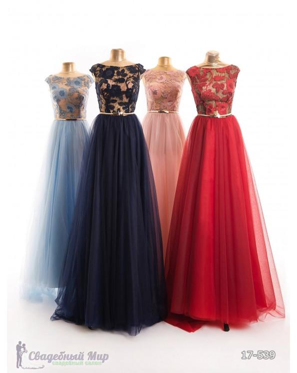 Вечернее платье 17-539