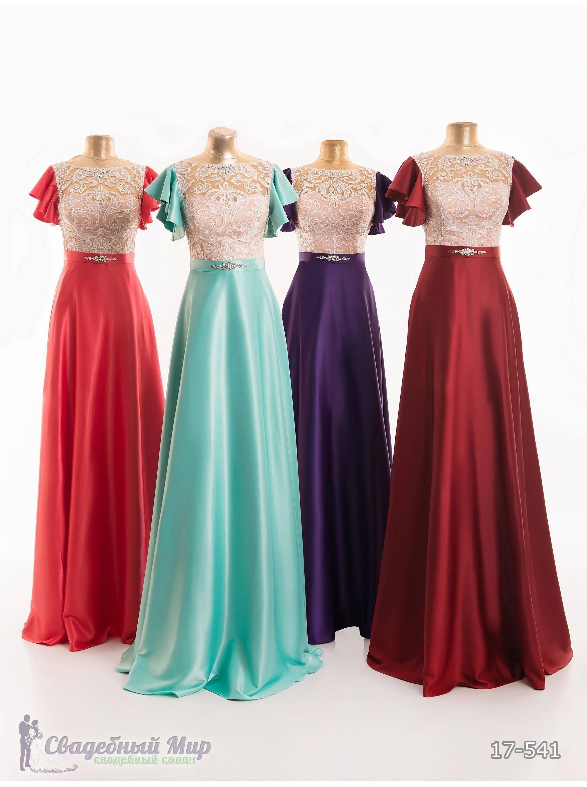 Вечернее платье 17-541