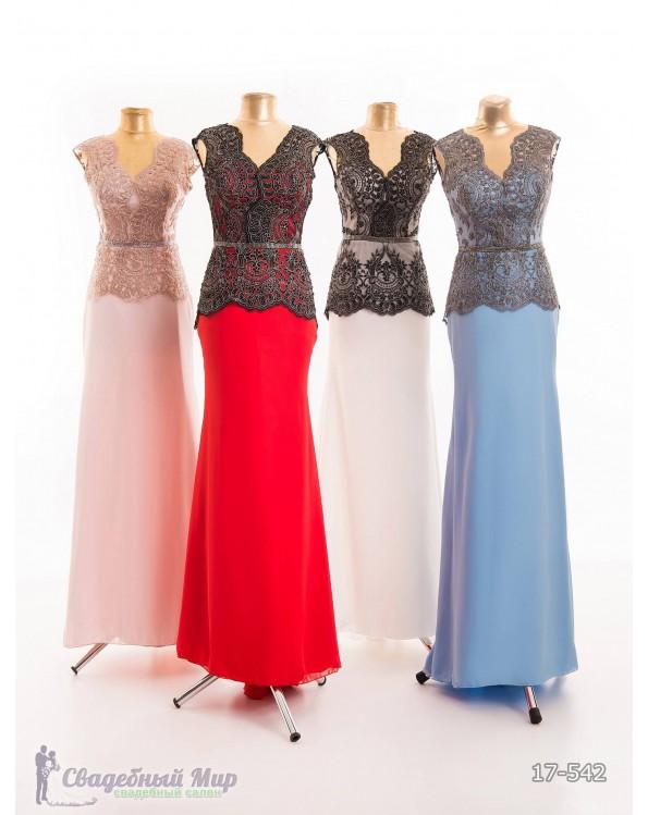 Вечернее платье 17-542