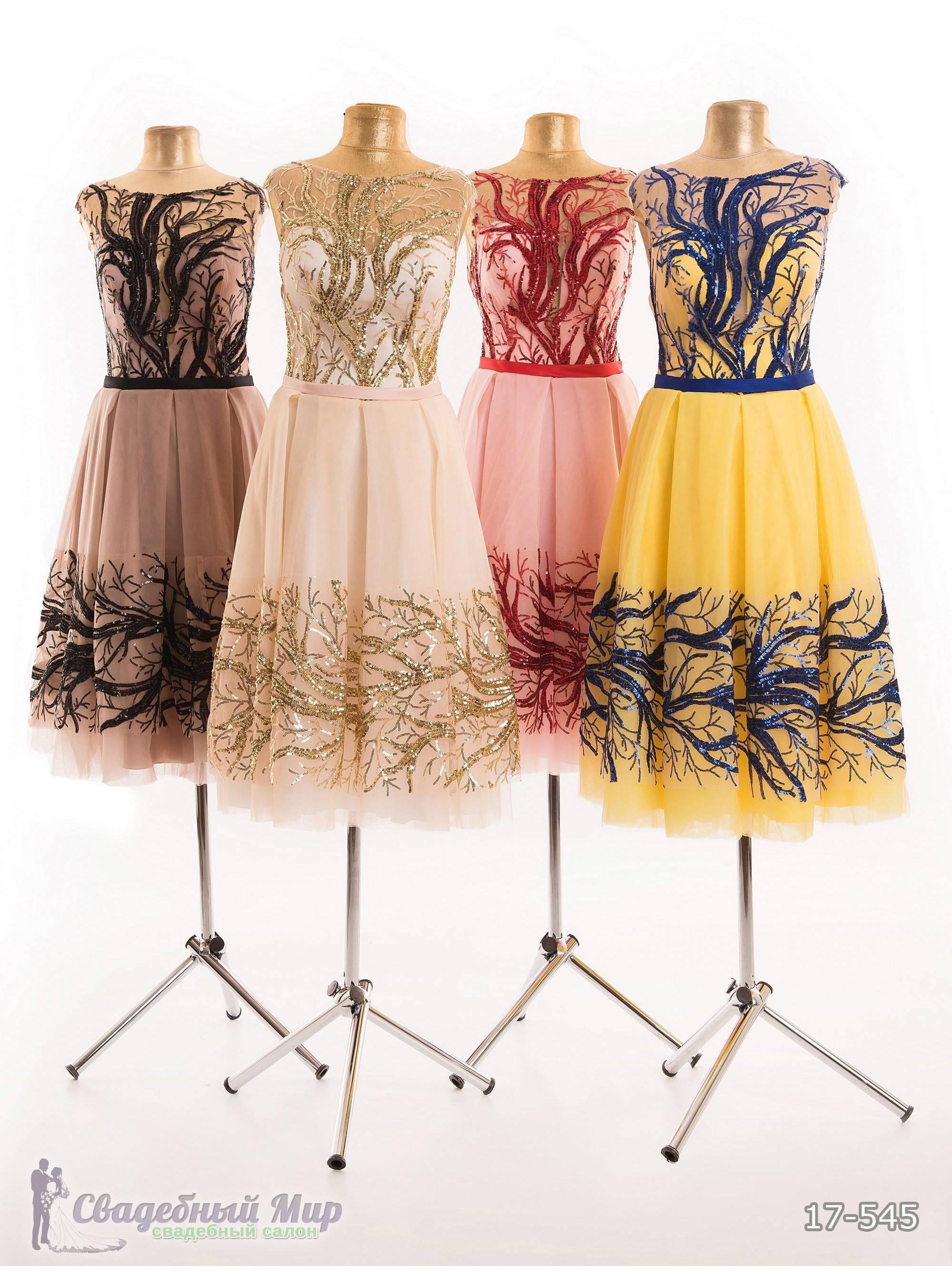Вечернее платье 17-545
