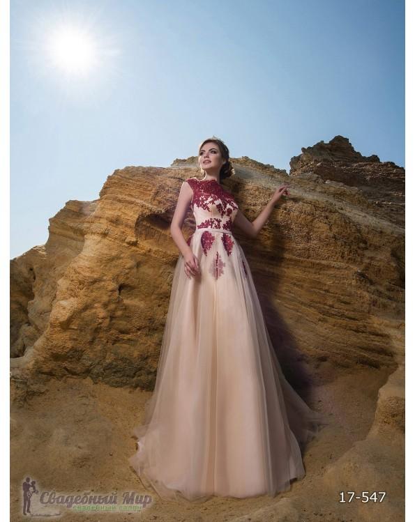 Вечернее платье 17-547