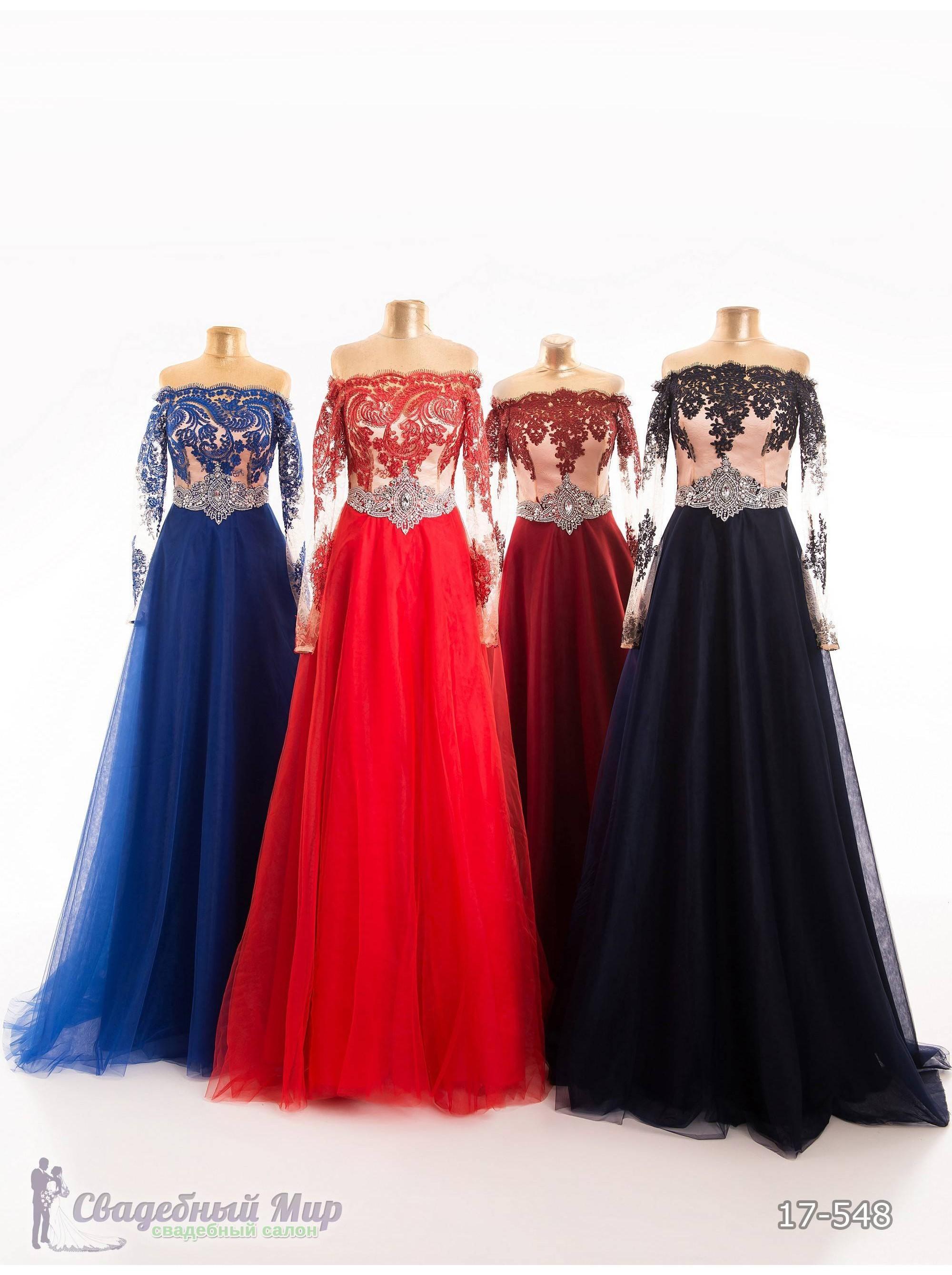 Вечернее платье 17-548