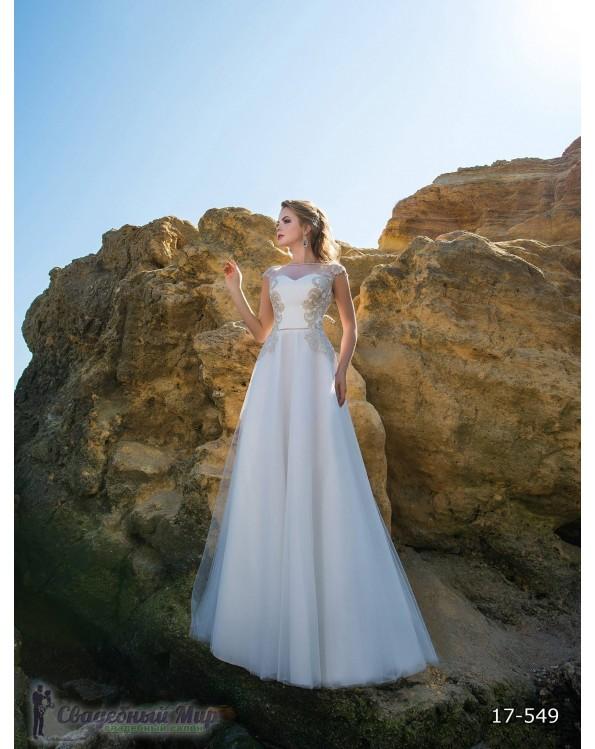 Вечернее платье 17-549