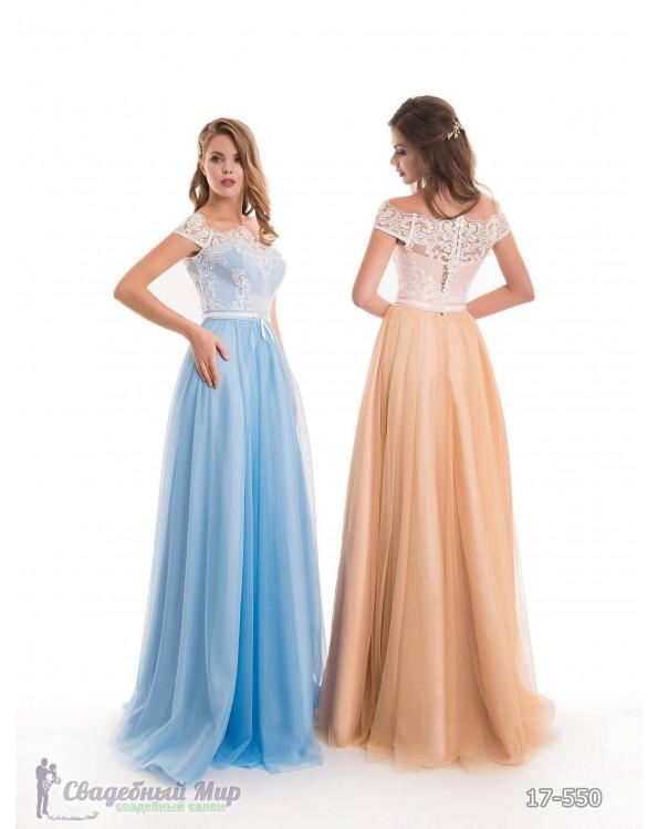 Вечернее платье 17-550