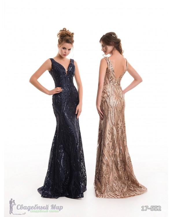 Вечернее платье 17-552