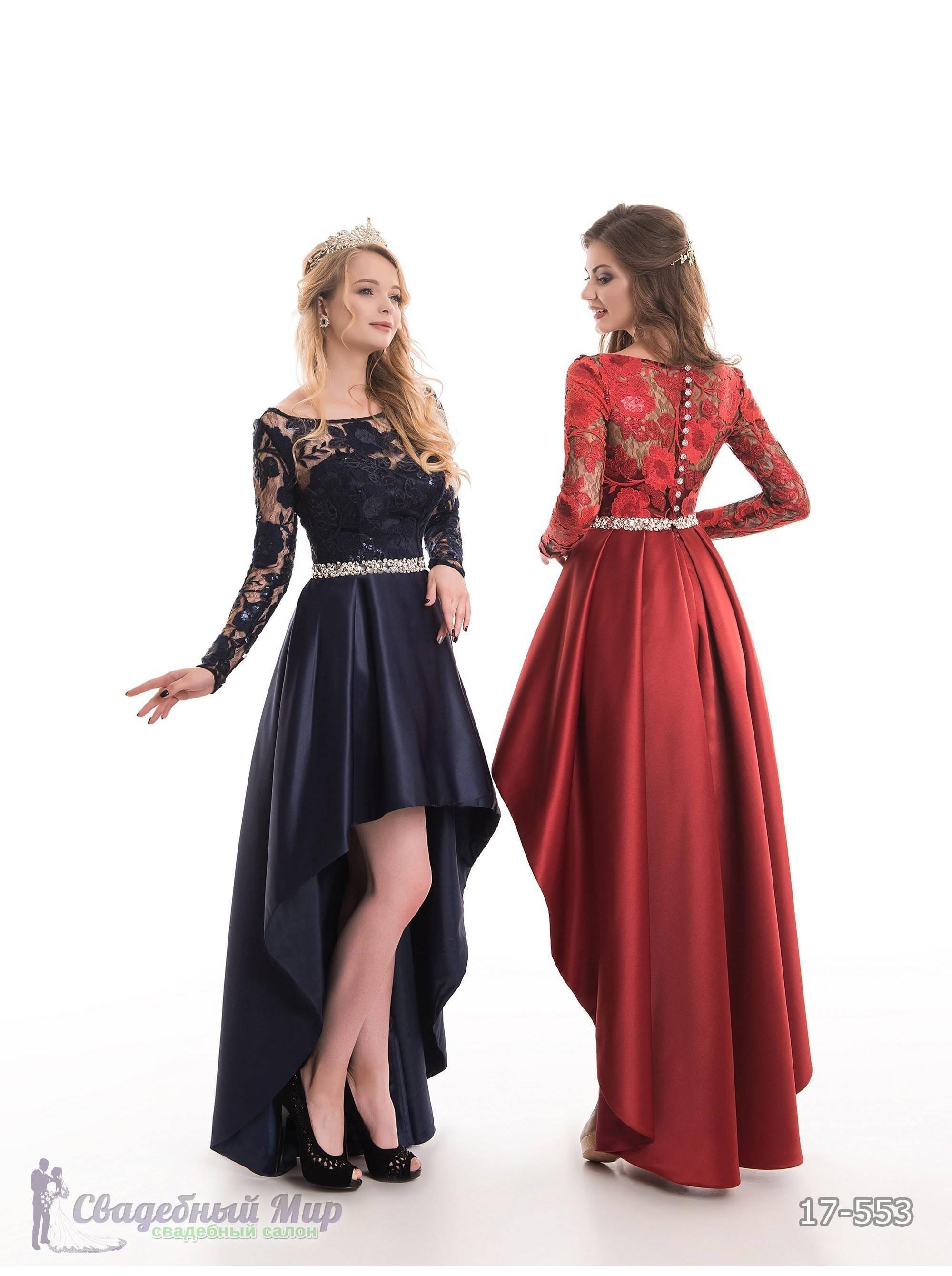 Вечернее платье 17-553