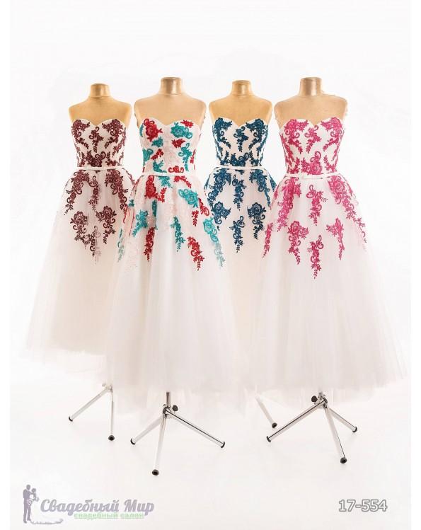 Вечернее платье 17-554