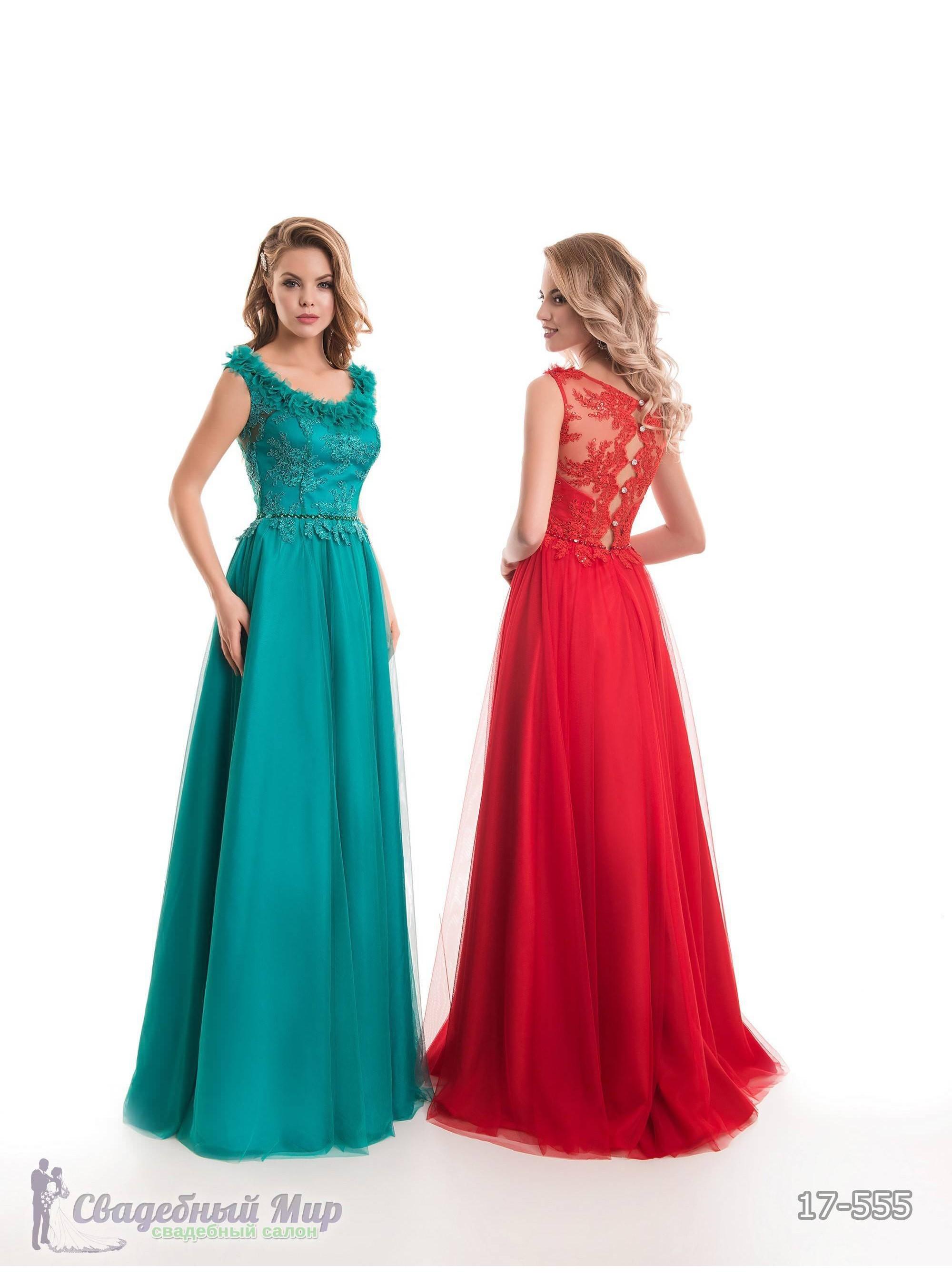 Вечернее платье 17-555
