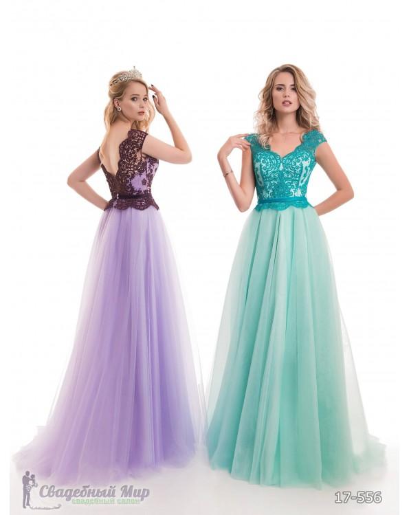 Вечернее платье 17-556