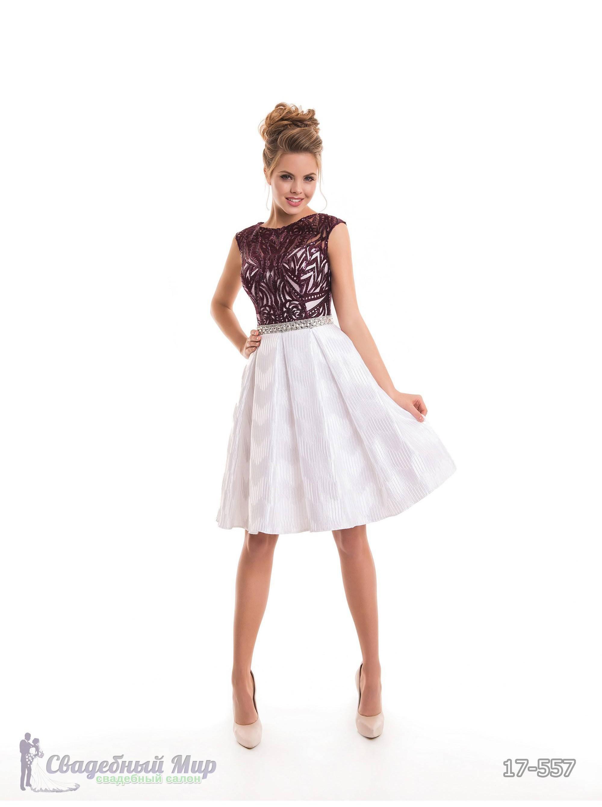 Вечернее платье 17-557