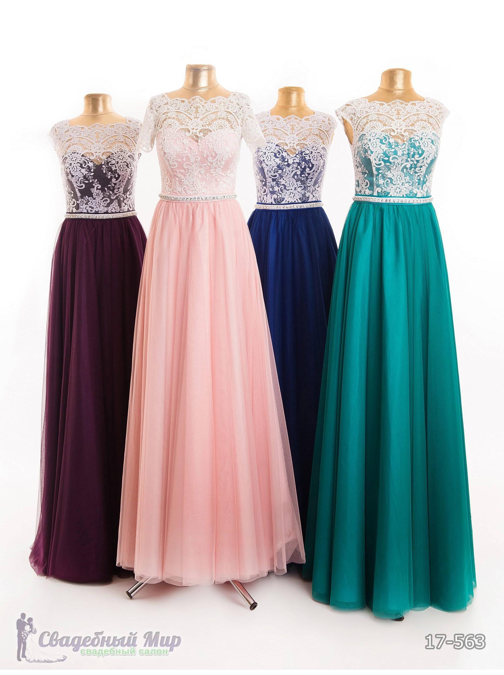 Вечернее платье 17-563