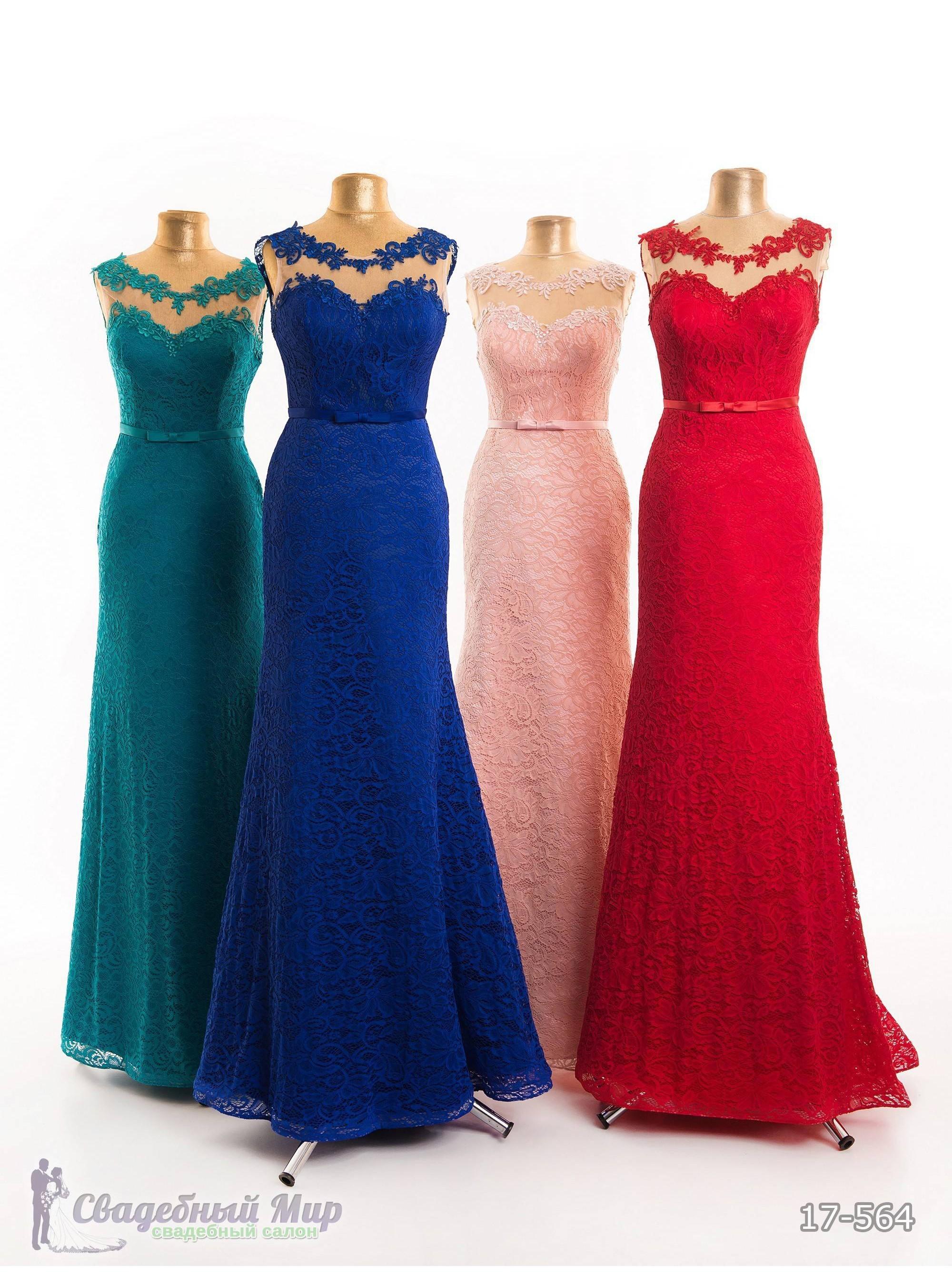 Вечернее платье 17-564
