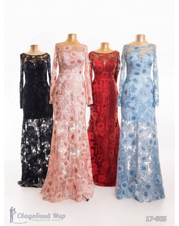 Вечернее платье 17-565