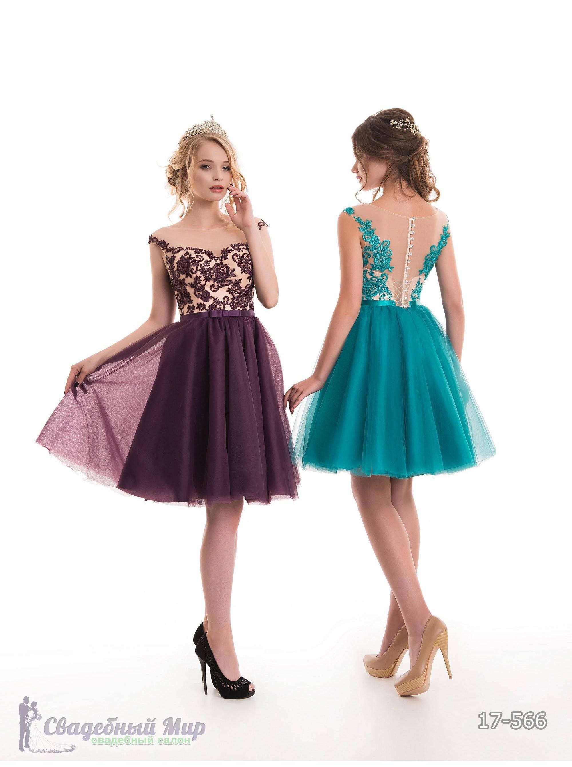 Вечернее платье 17-566