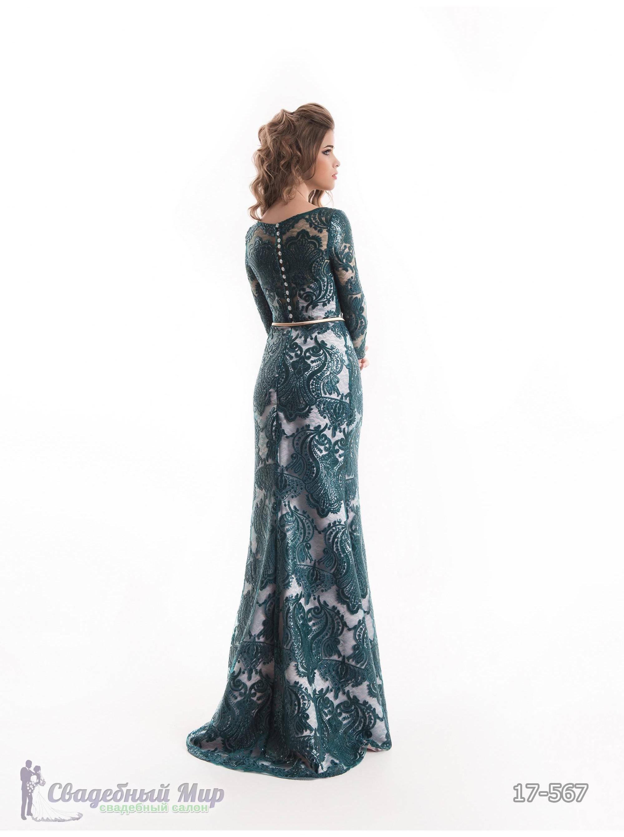 Вечернее платье 17-567