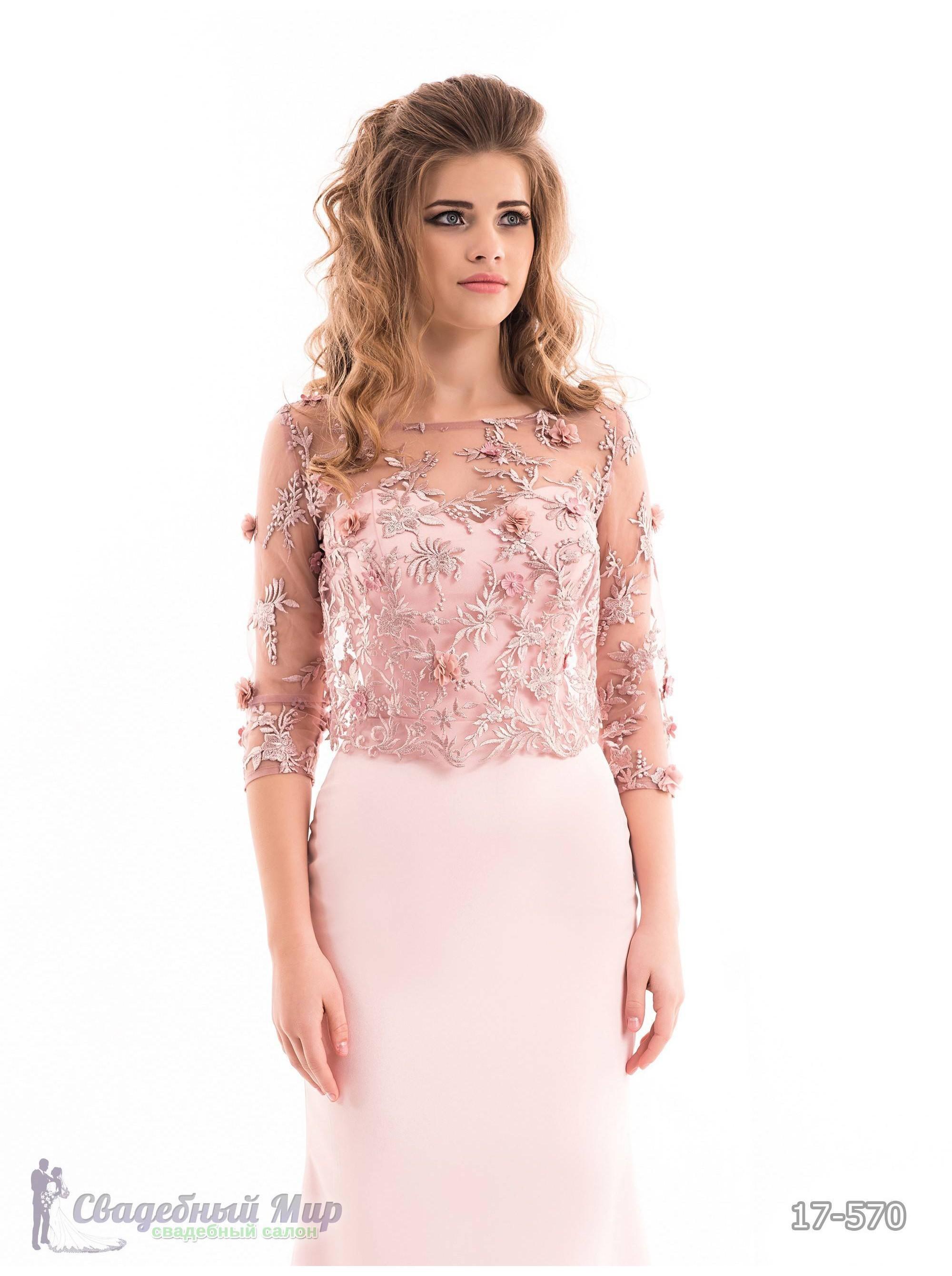 Вечернее платье 17-570