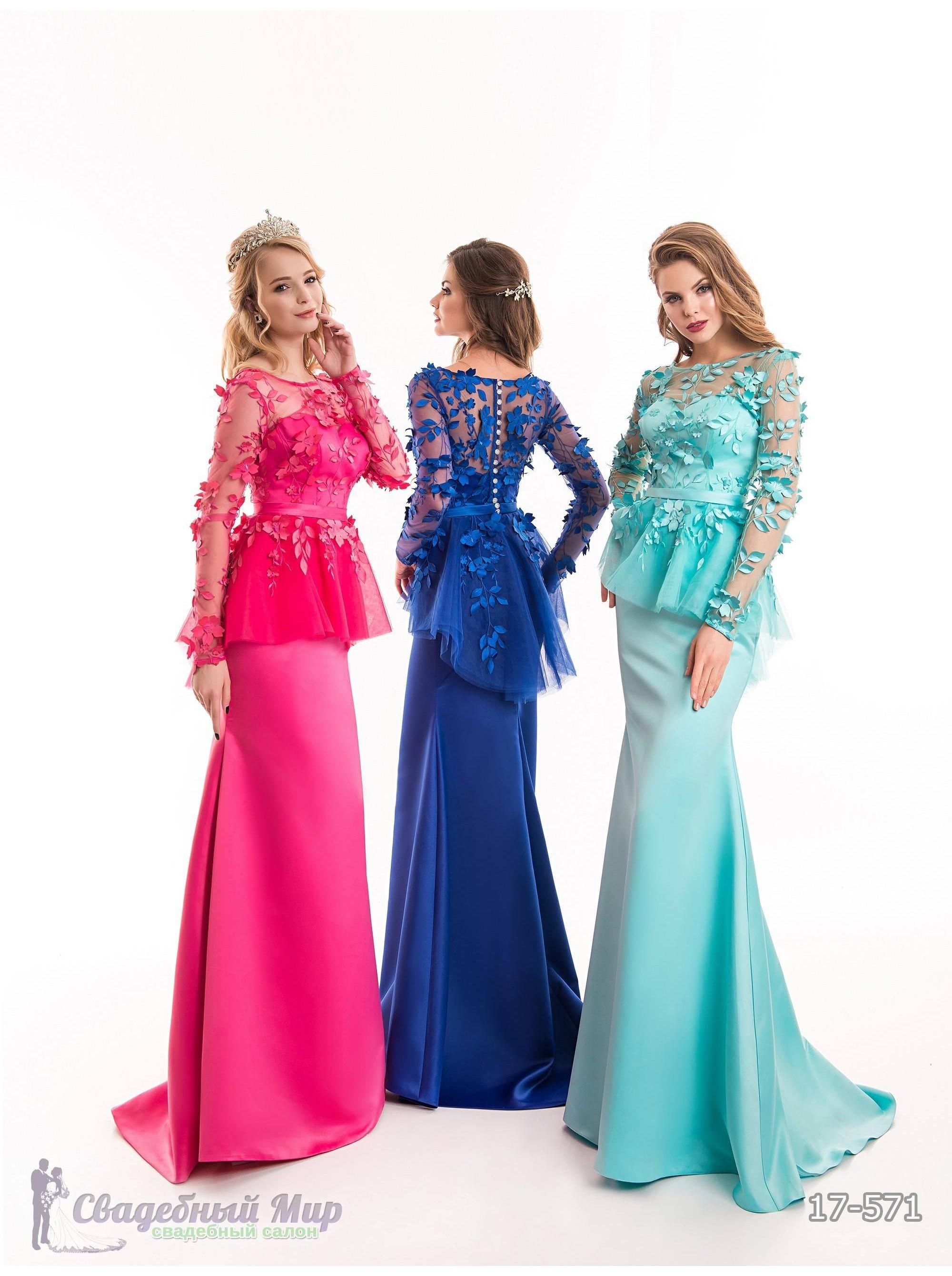 Вечернее платье 17-571