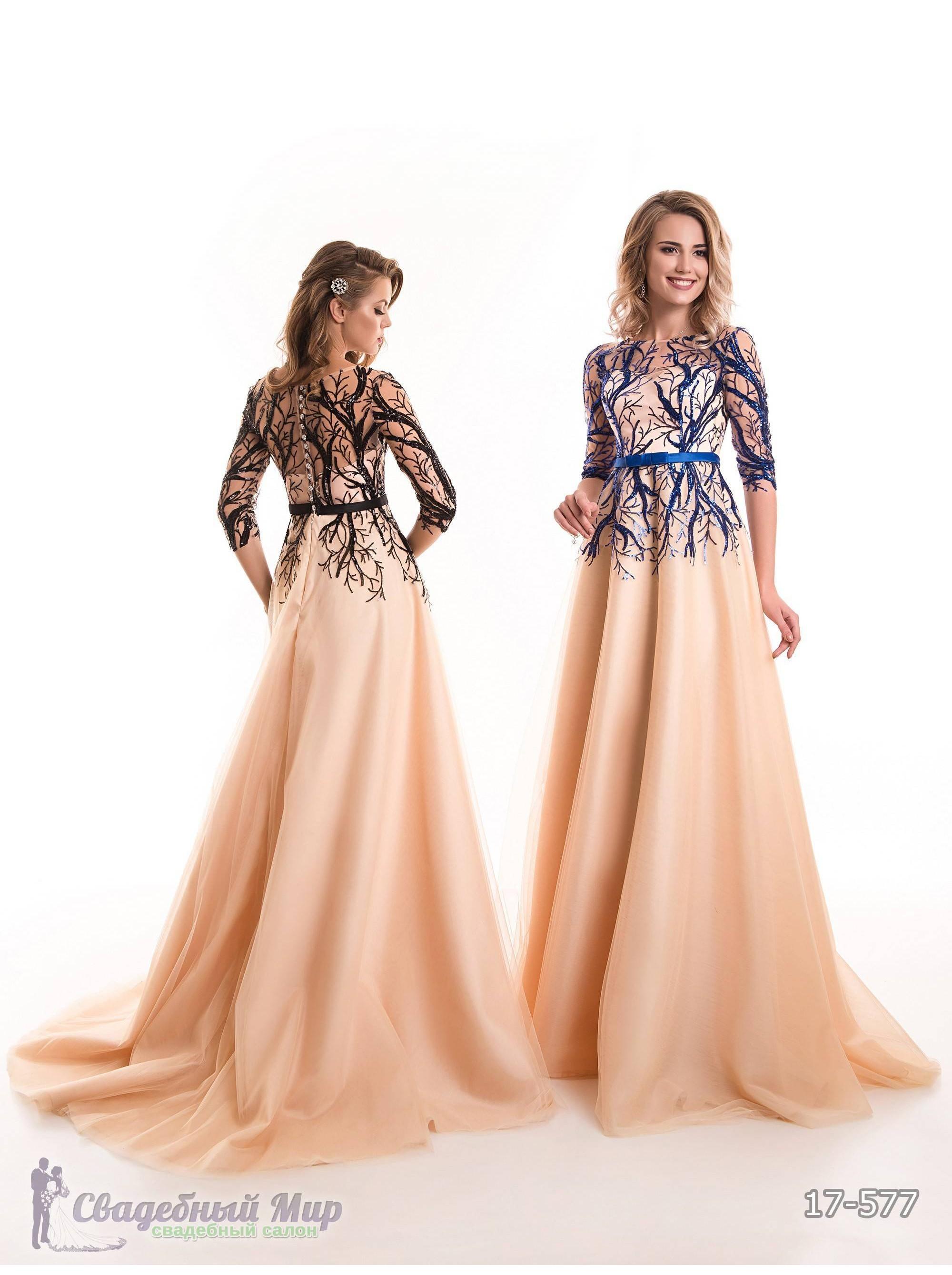 Вечернее платье 17-577