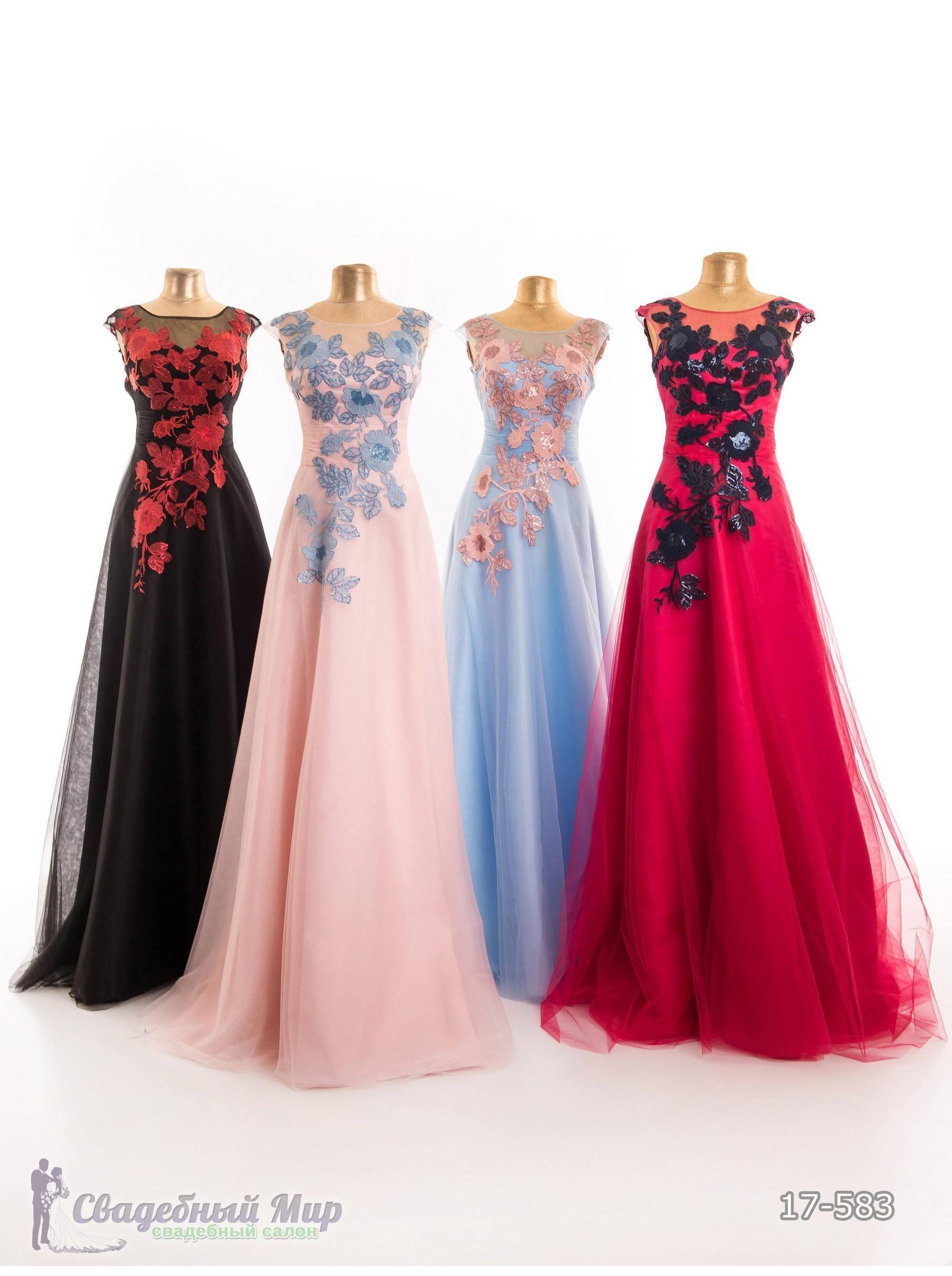 Вечернее платье 17-583