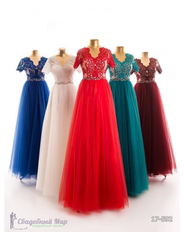 Вечернее платье 17-592