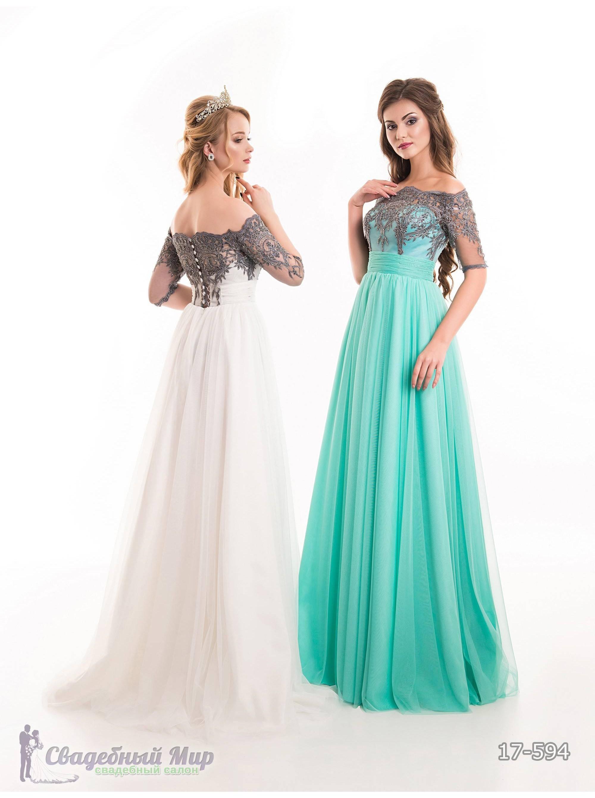 Вечернее платье 17-594