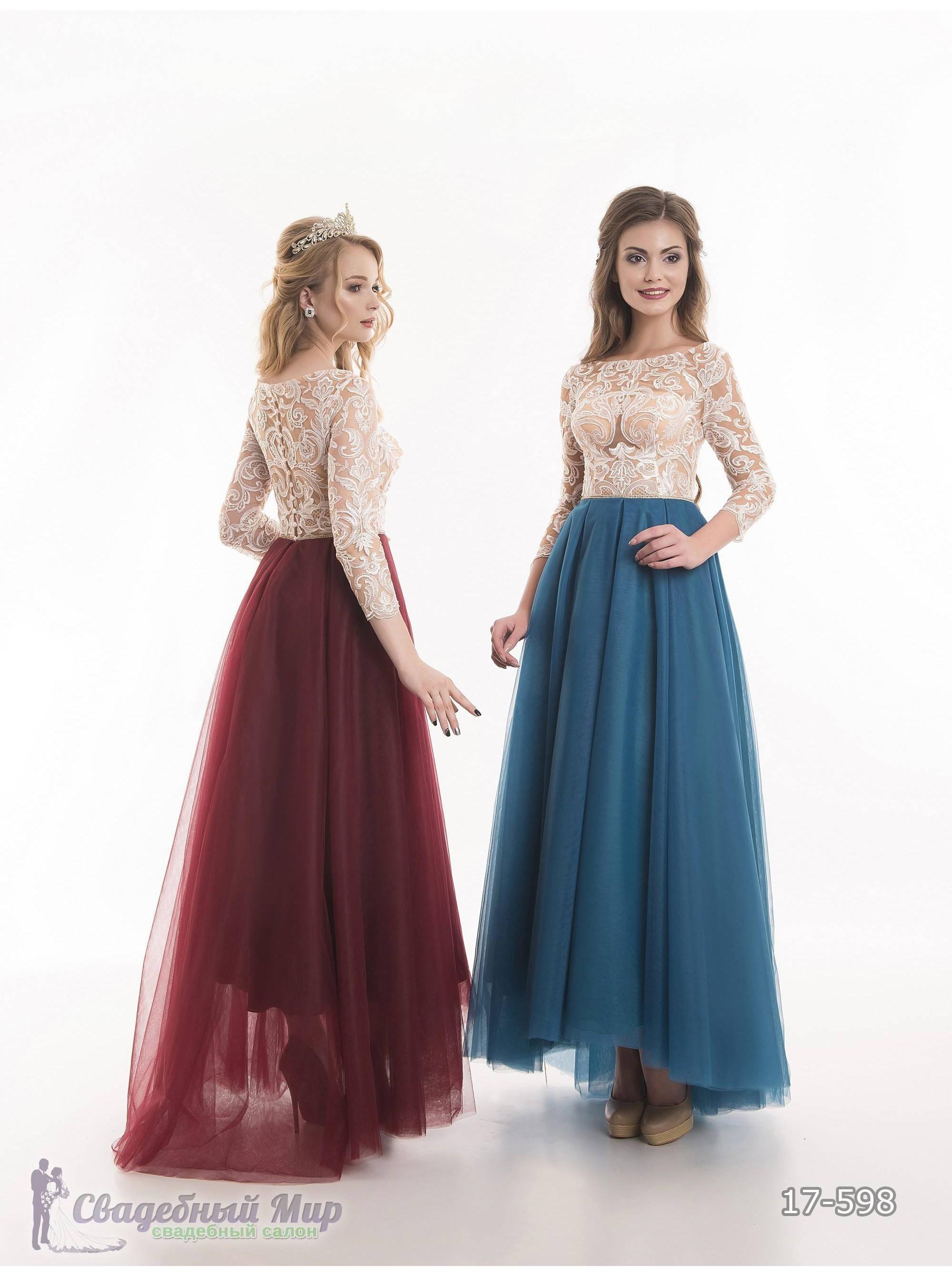 Вечернее платье 17-598