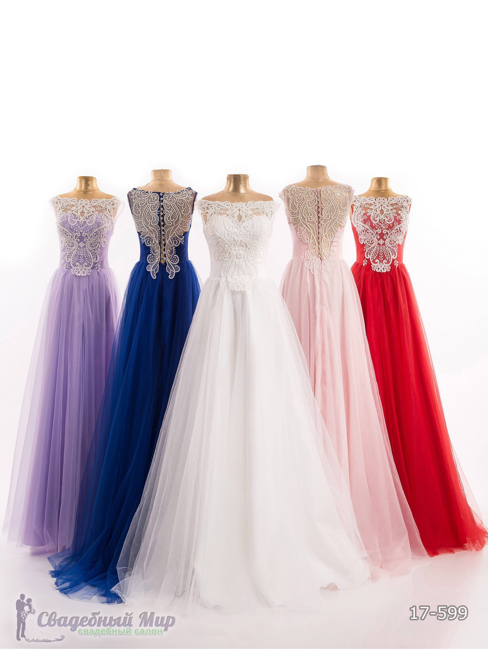Вечернее платье 17-599