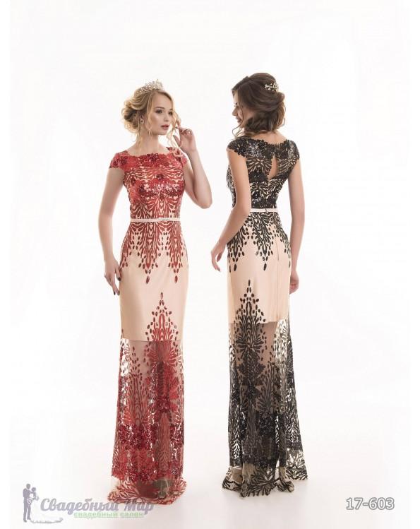 Вечернее платье 17-603