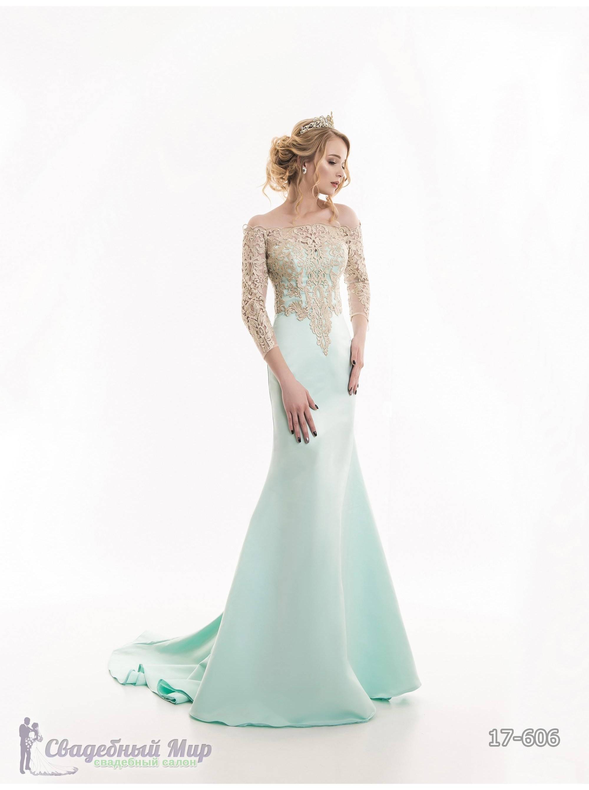 Вечернее платье 17-605