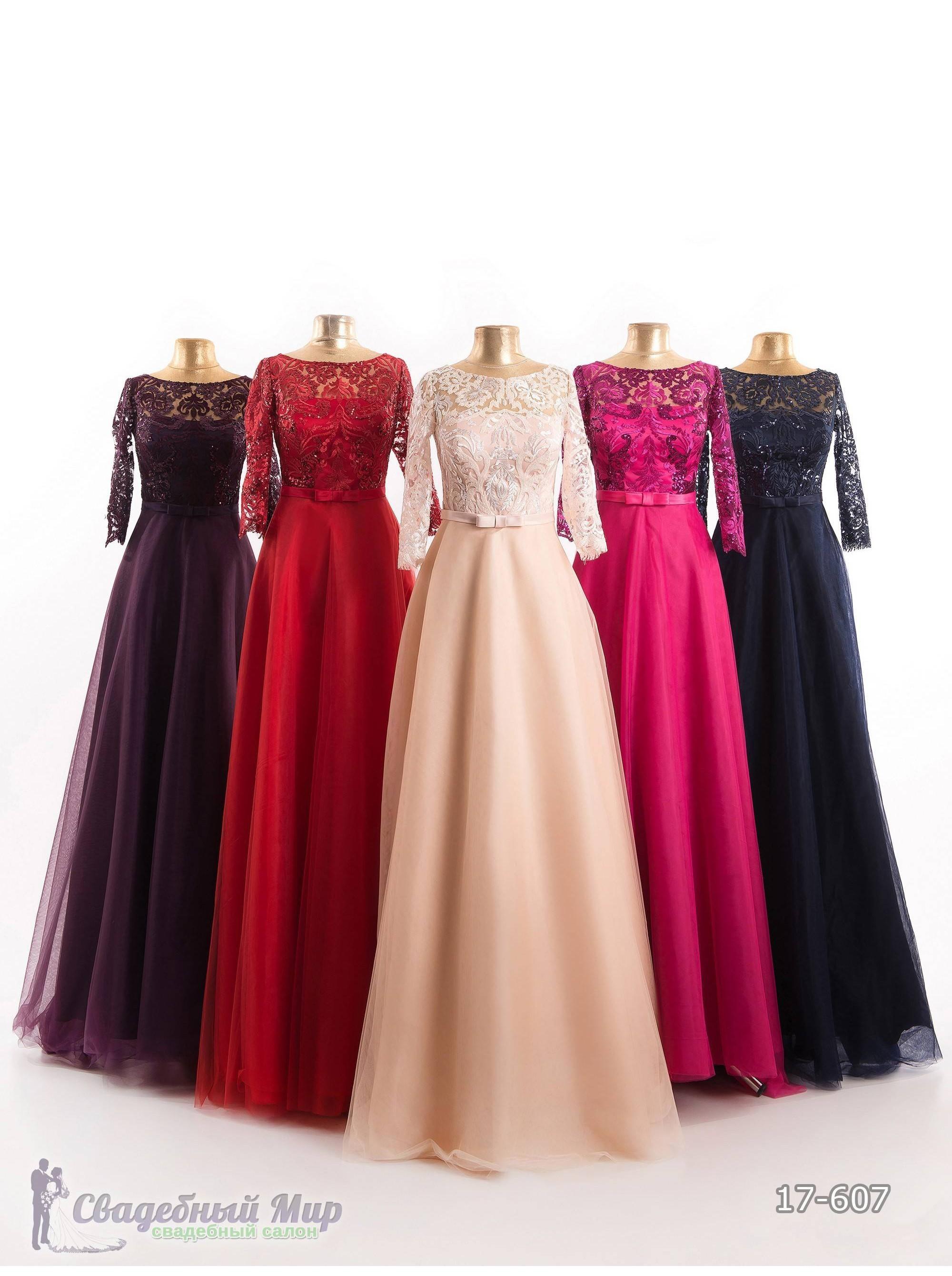 Вечернее платье 17-607