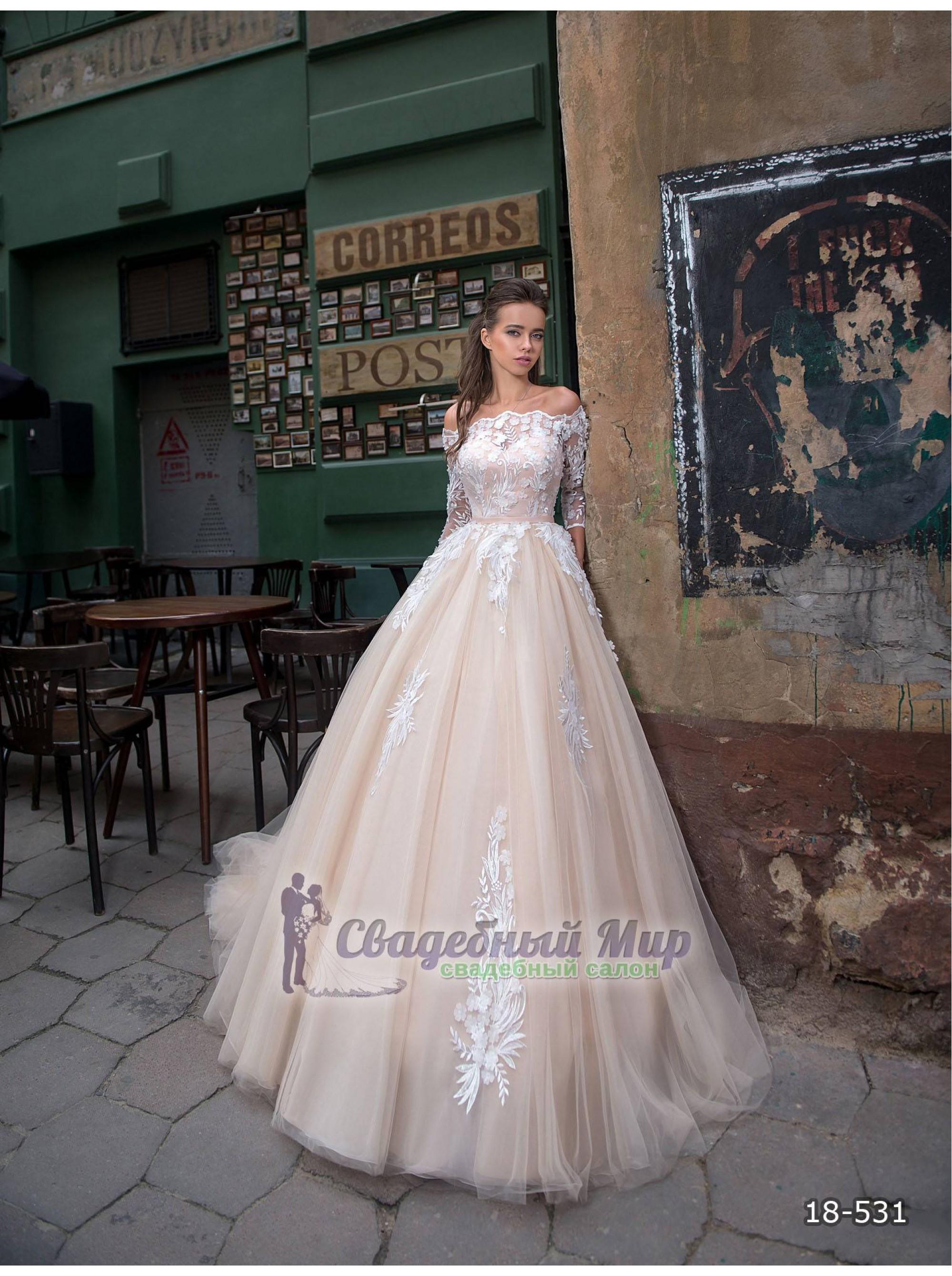 Вечернее платье 18-531
