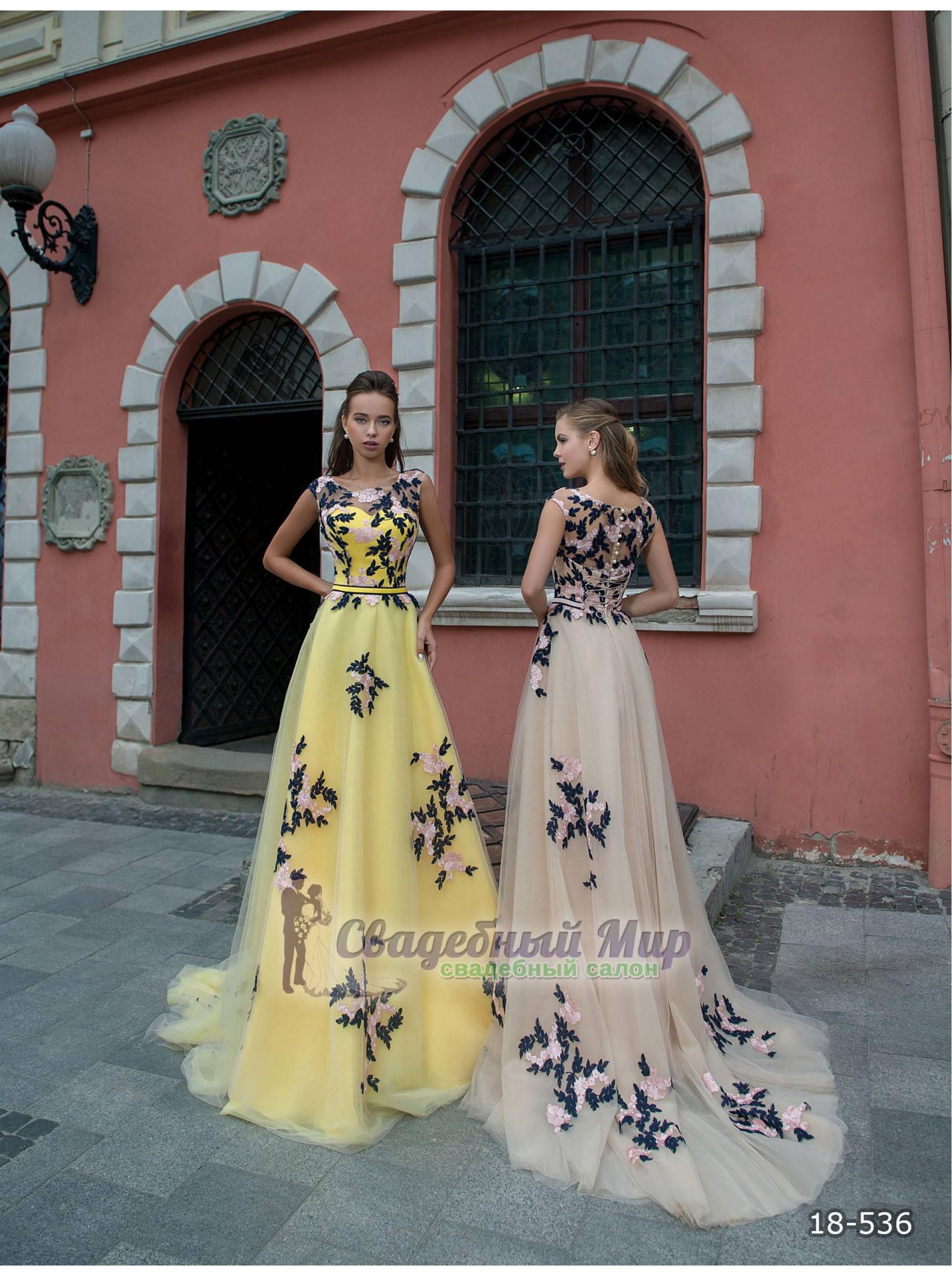 Вечернее платье 18-536