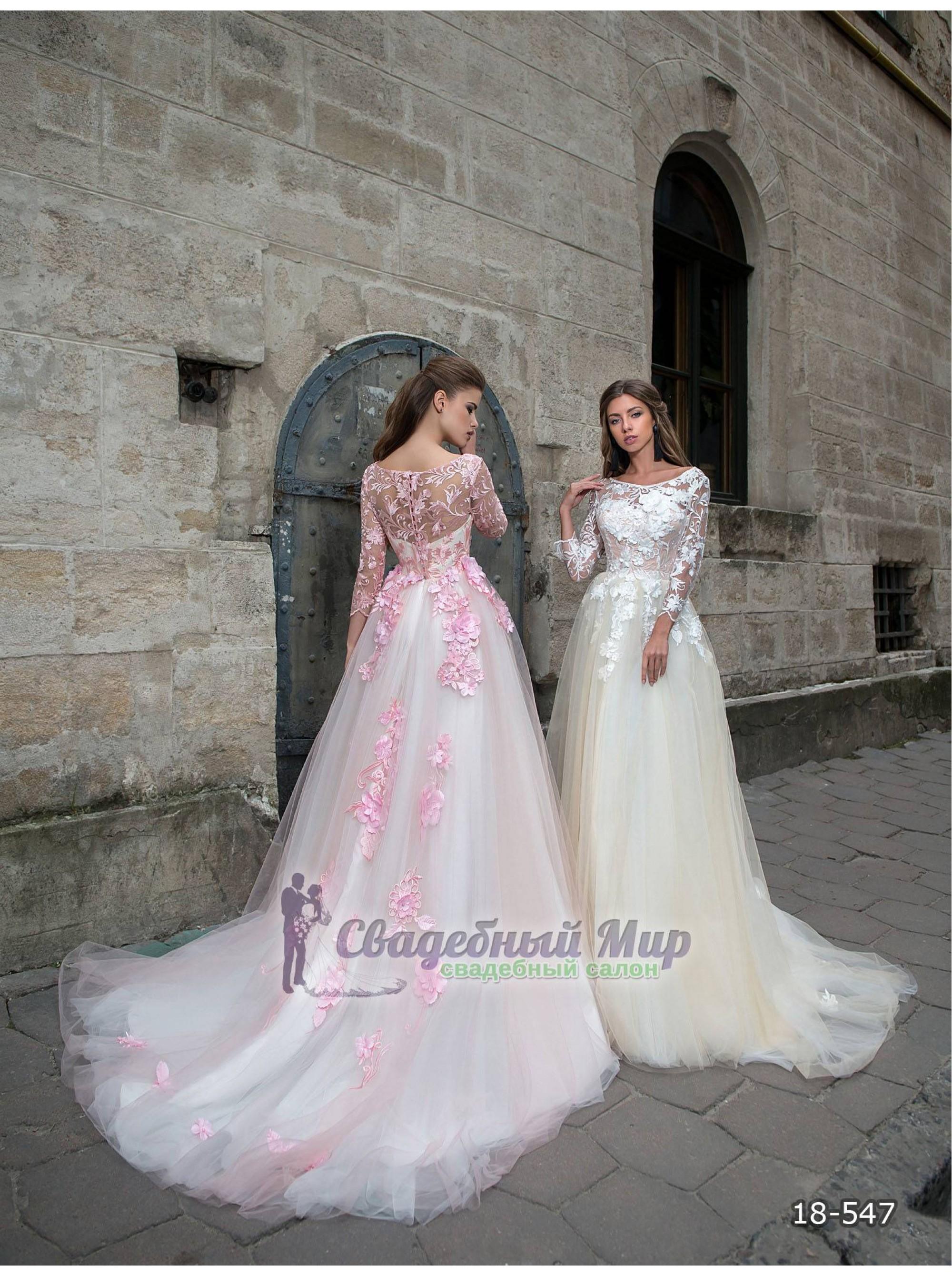 Вечернее платье 18-547