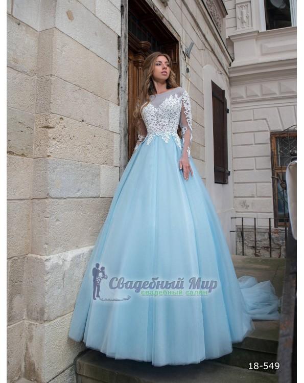 Вечернее платье 18-549