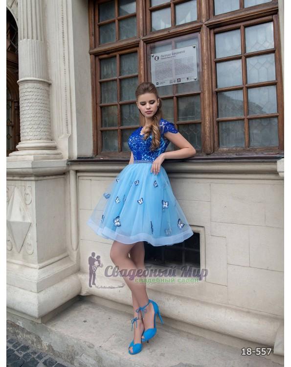 Вечернее платье 18-557