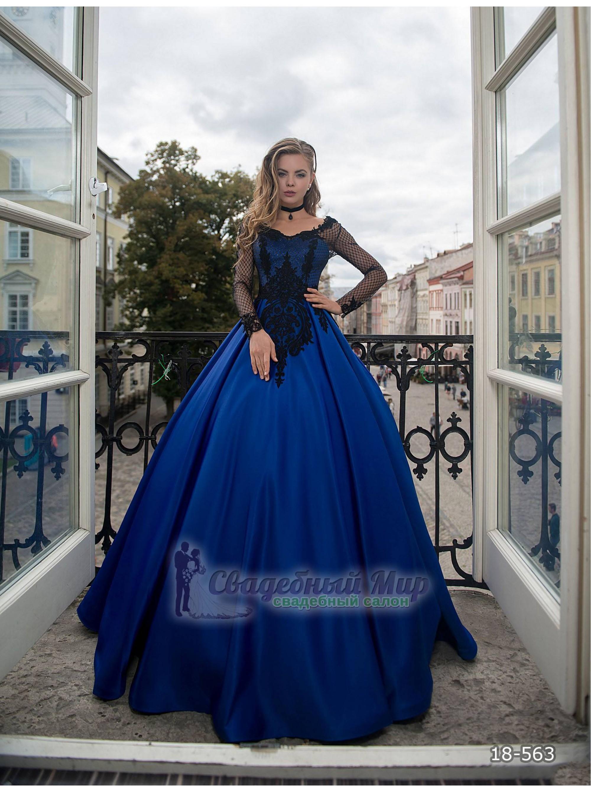 Вечернее платье 18-563