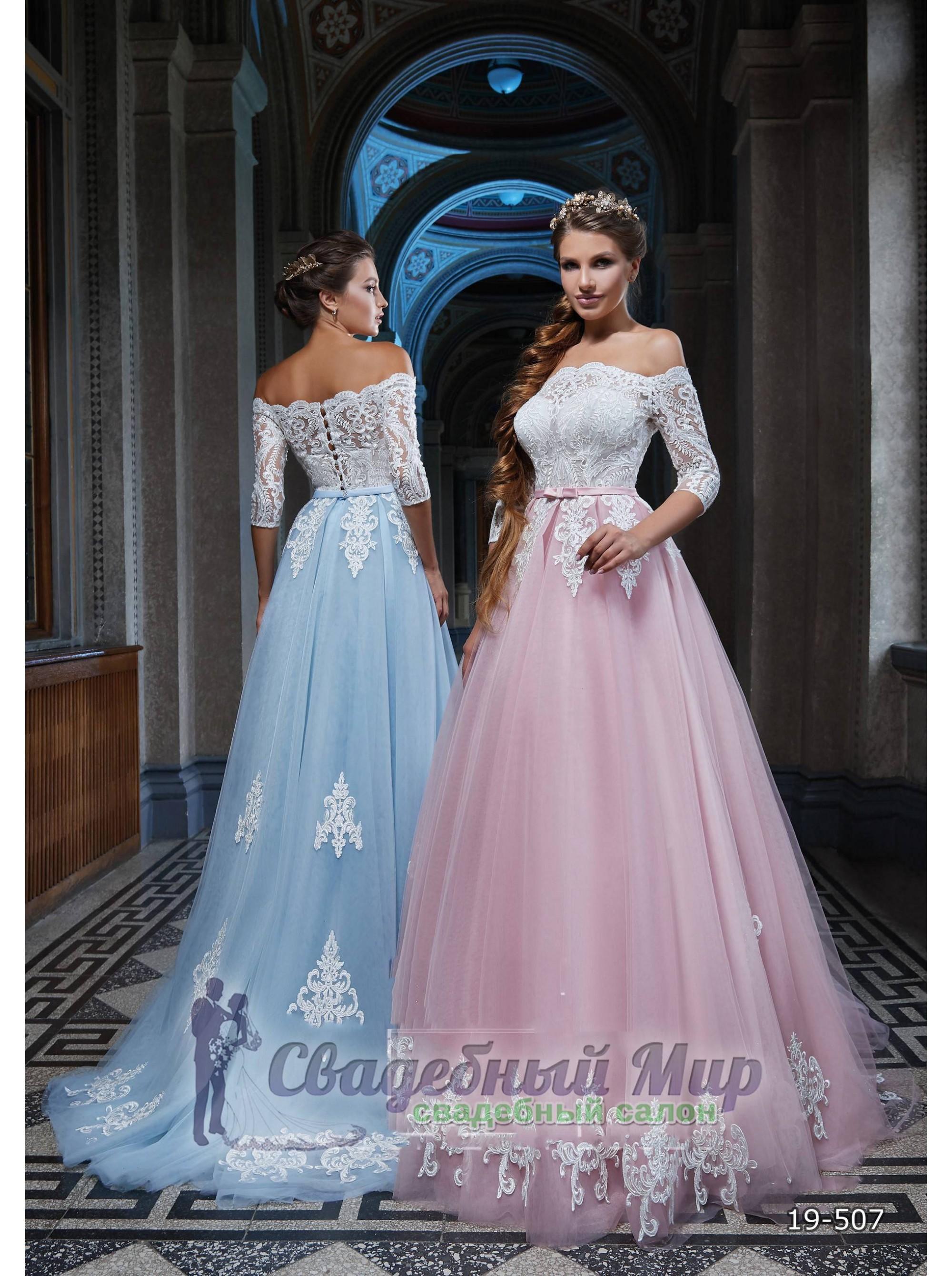 Вечернее платье 19-507