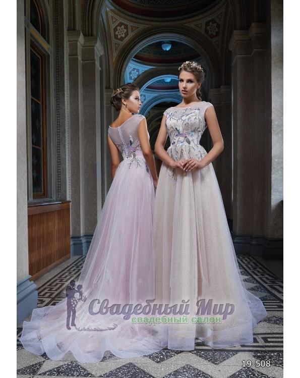 Вечернее платье 19-508