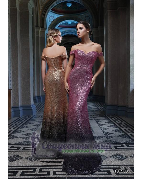 Вечернее платье 19-509
