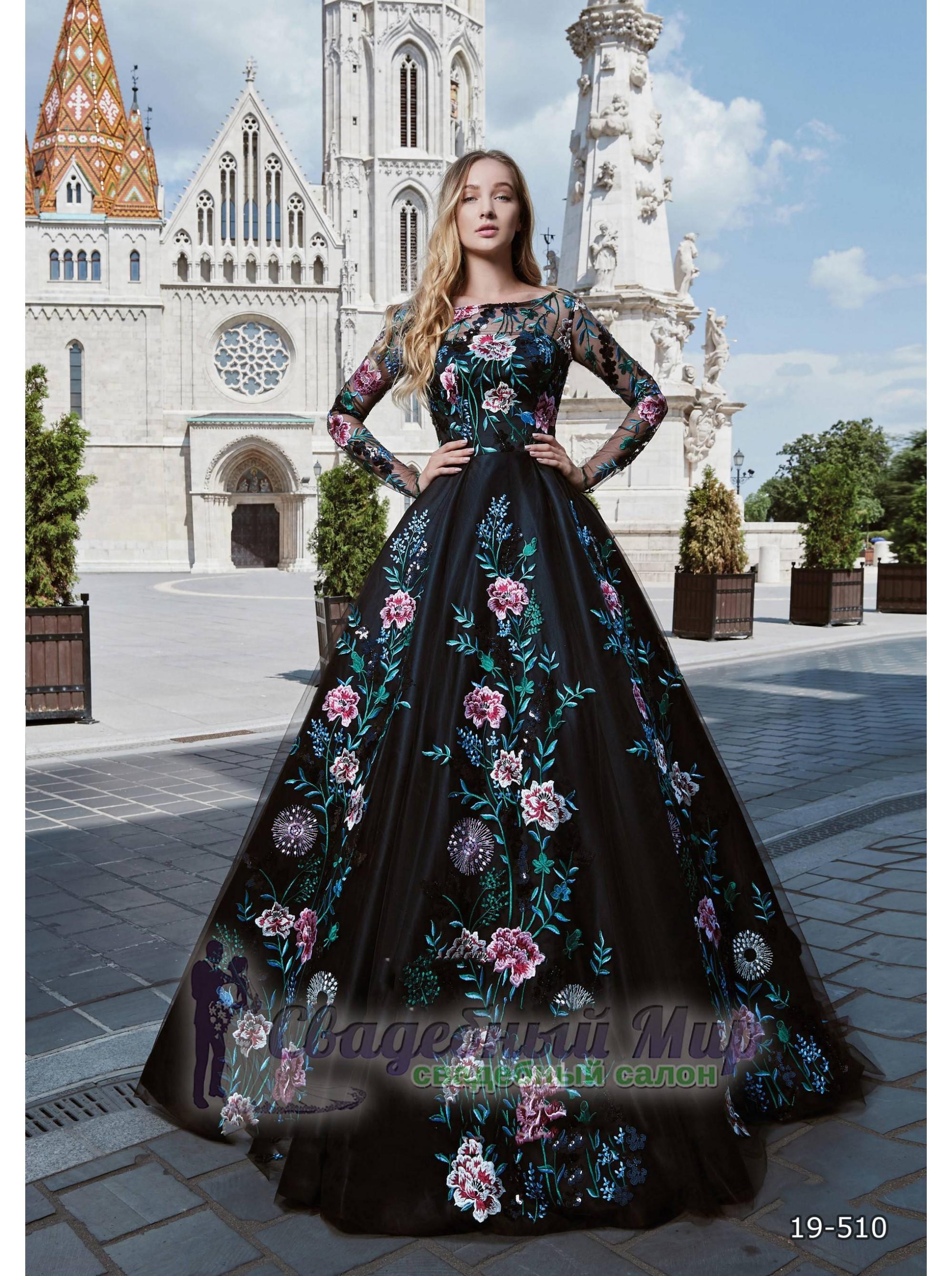Вечернее платье 19-510