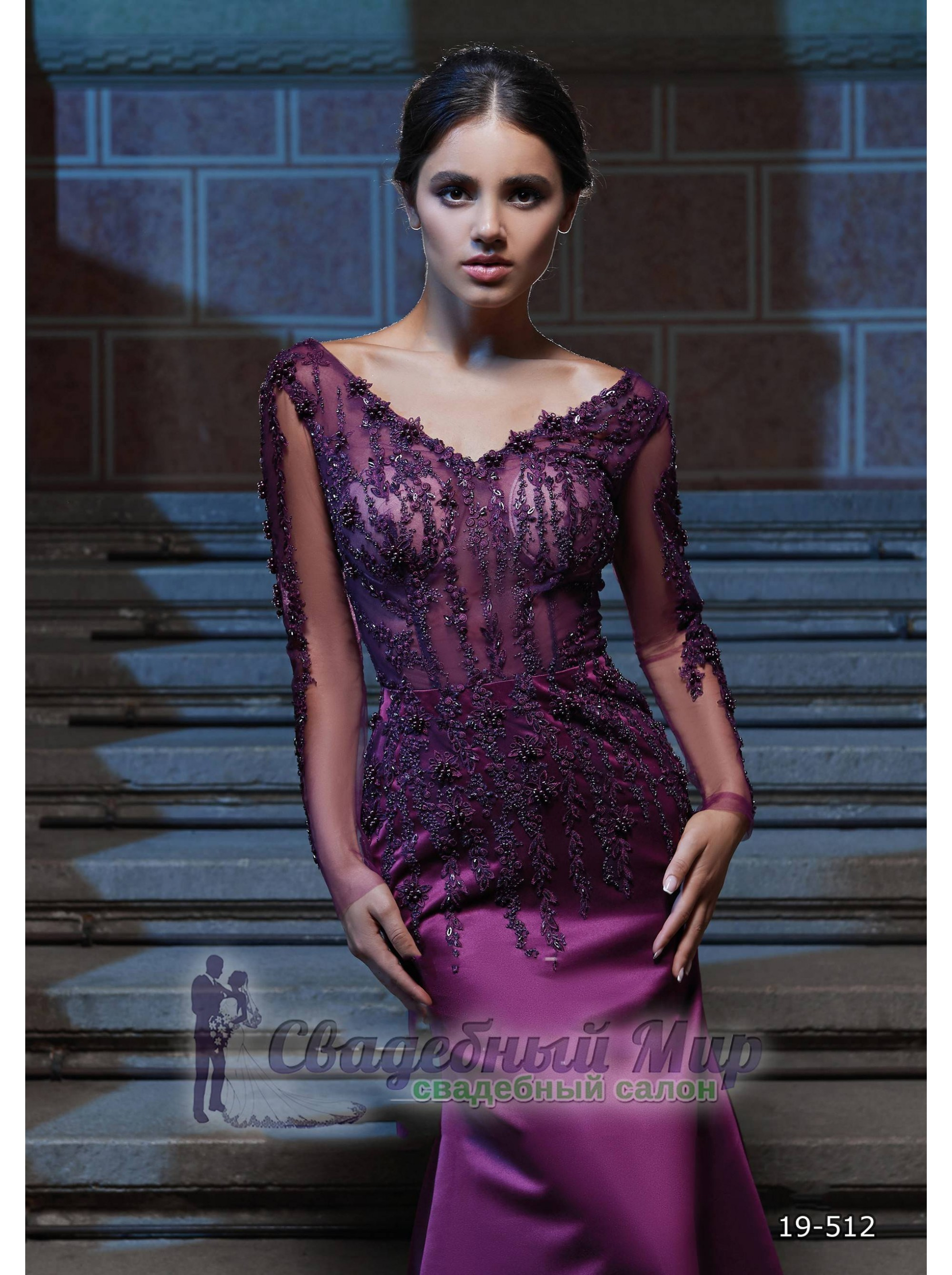 Вечернее платье 19-512